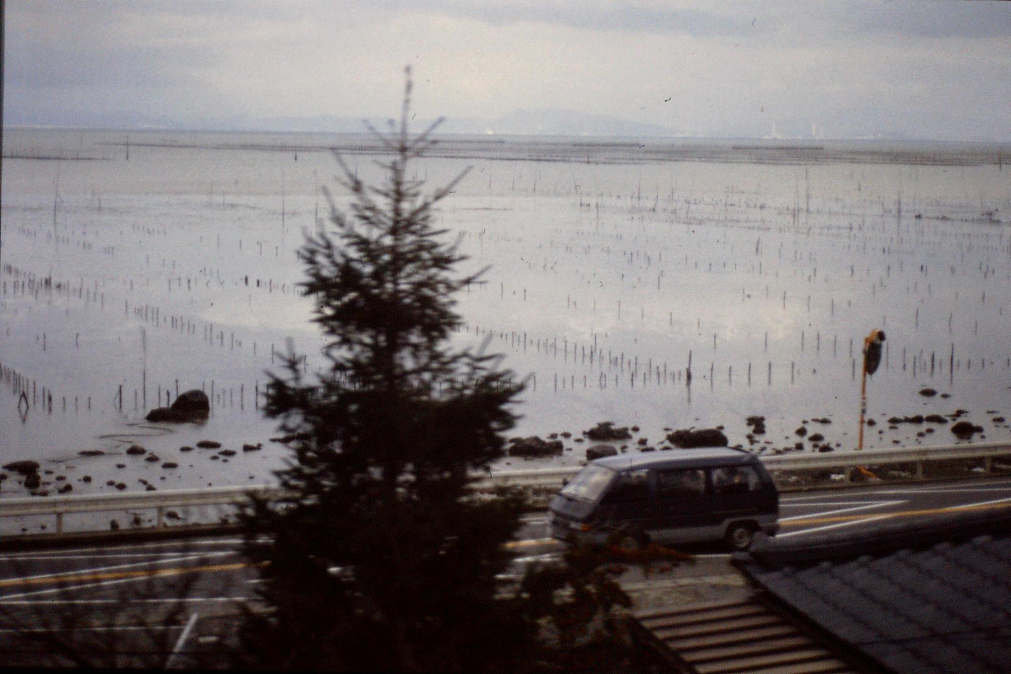 20/1/1989: 35: near Nagasaki
