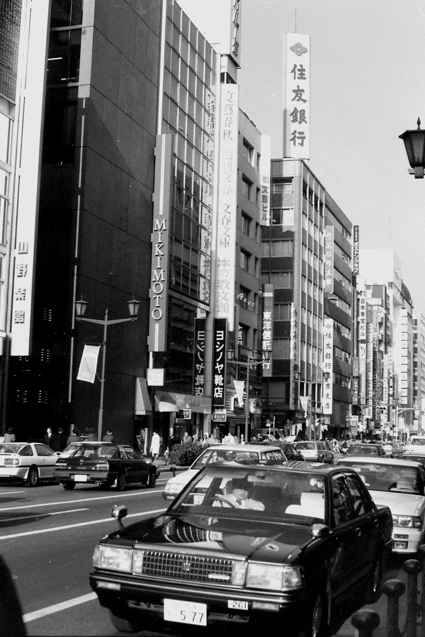 23/12/1988: 21: Tokyo