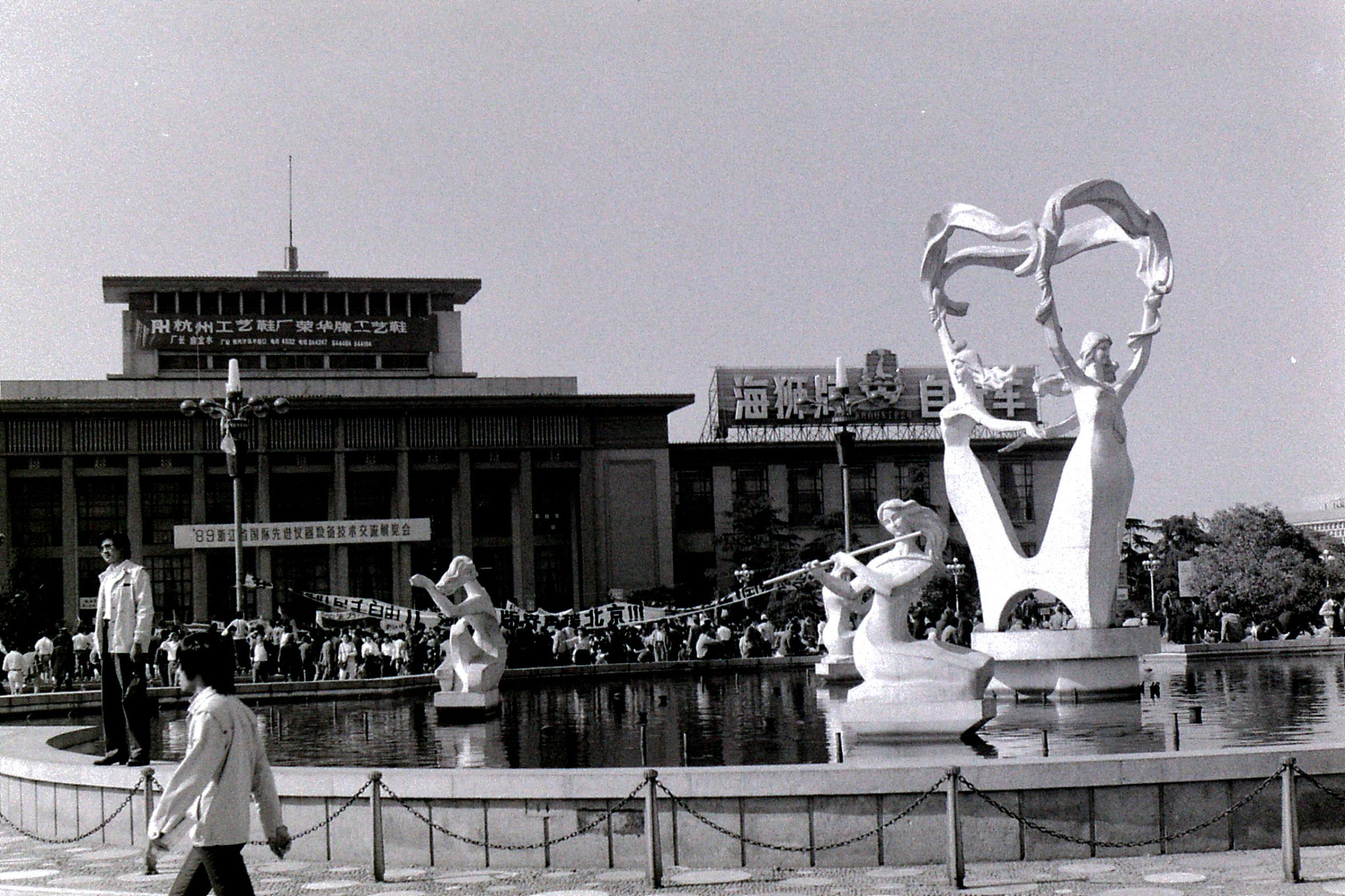 25/5/1989: 3: Hangzhou demopnstration outside exhibition centre