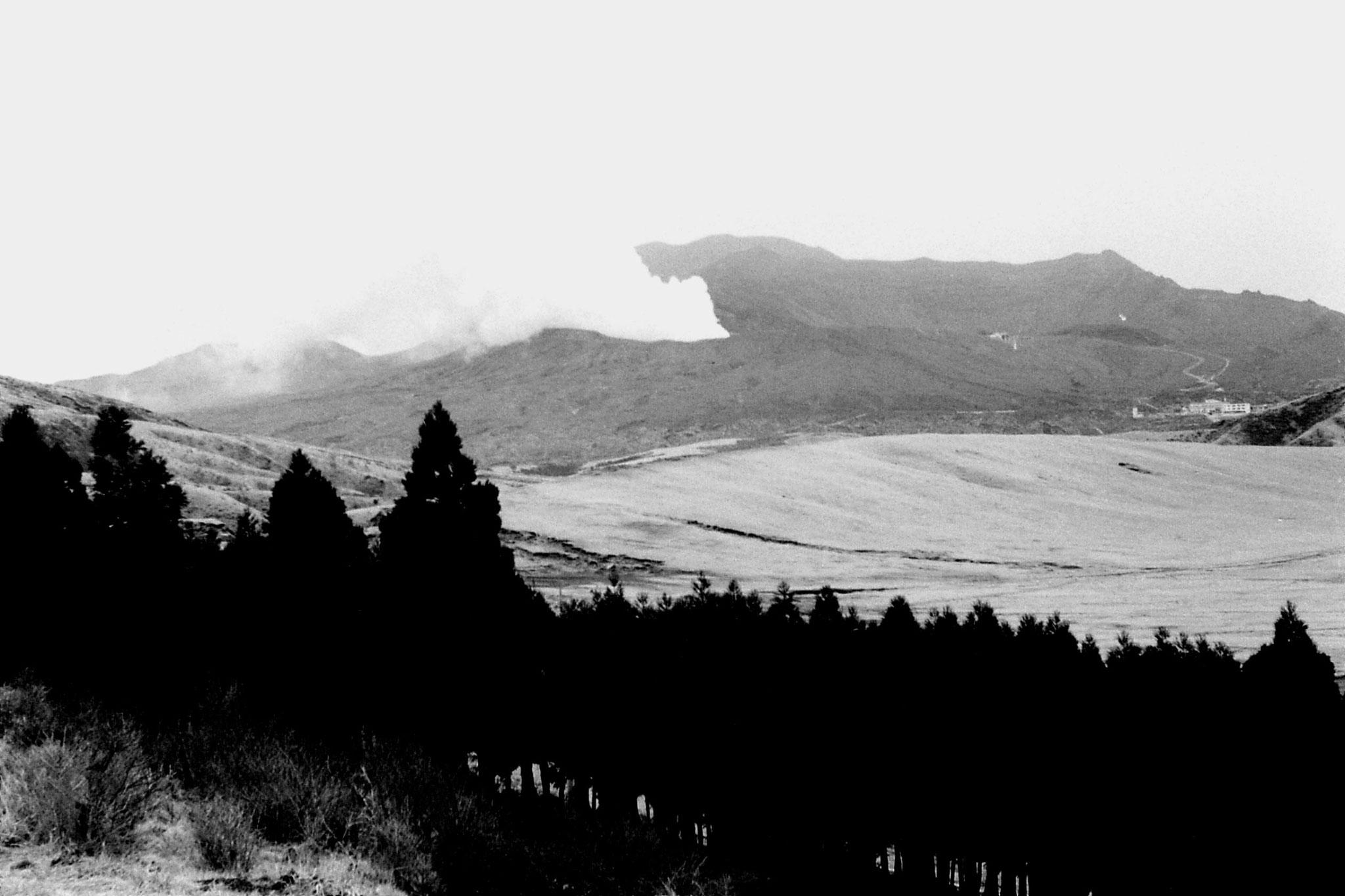 22/1/1989: 10: Aso volcano