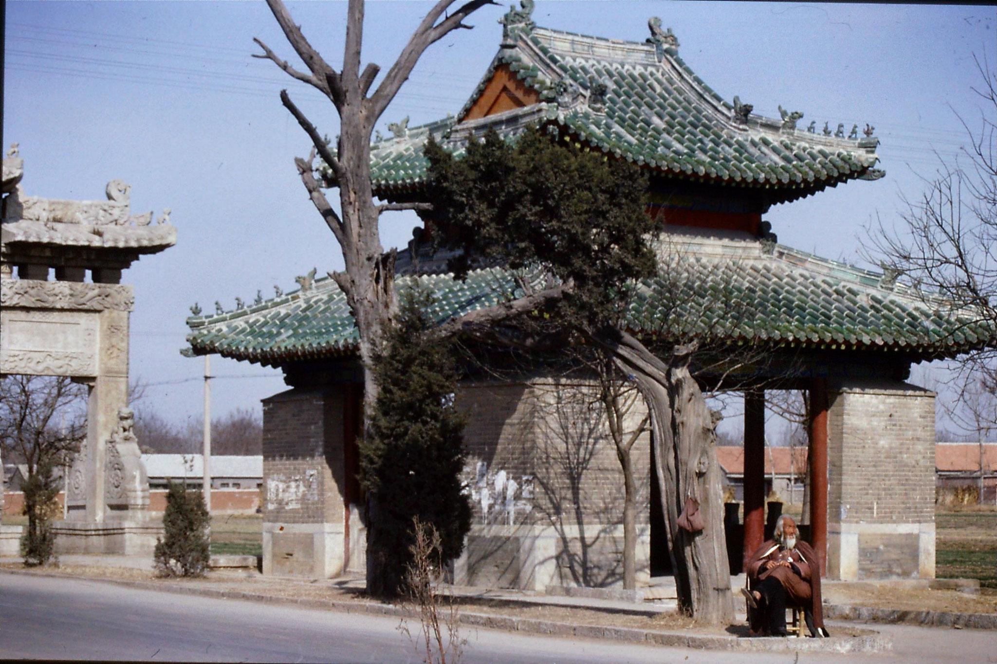 21/2/1989: 3: Qufu  Eternal Spring archway