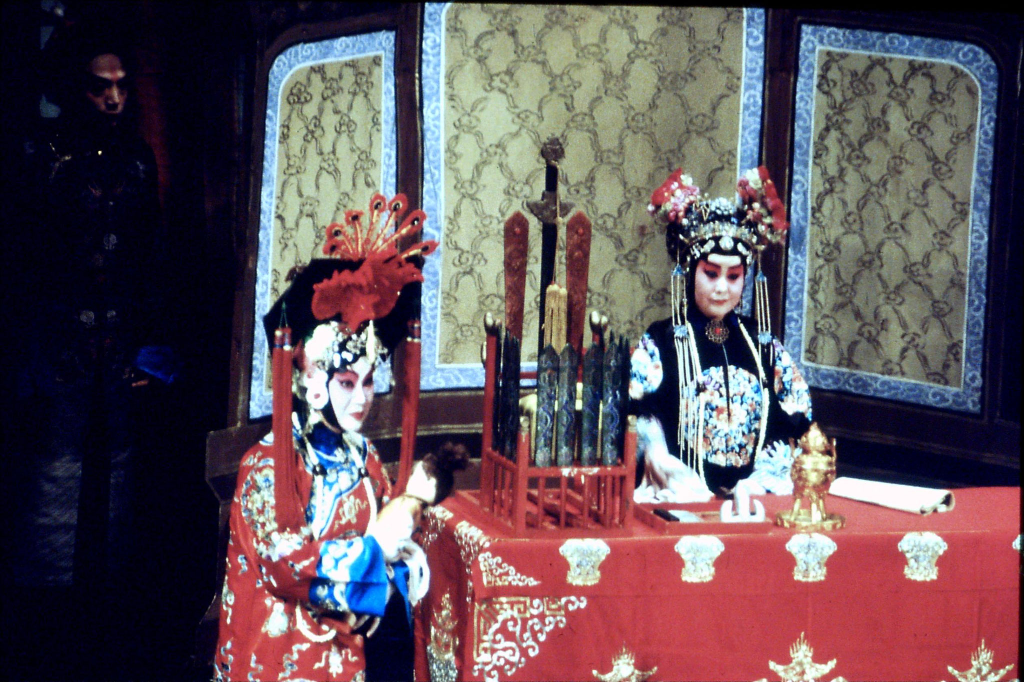 17/3/1989: 11: Chang'an opera