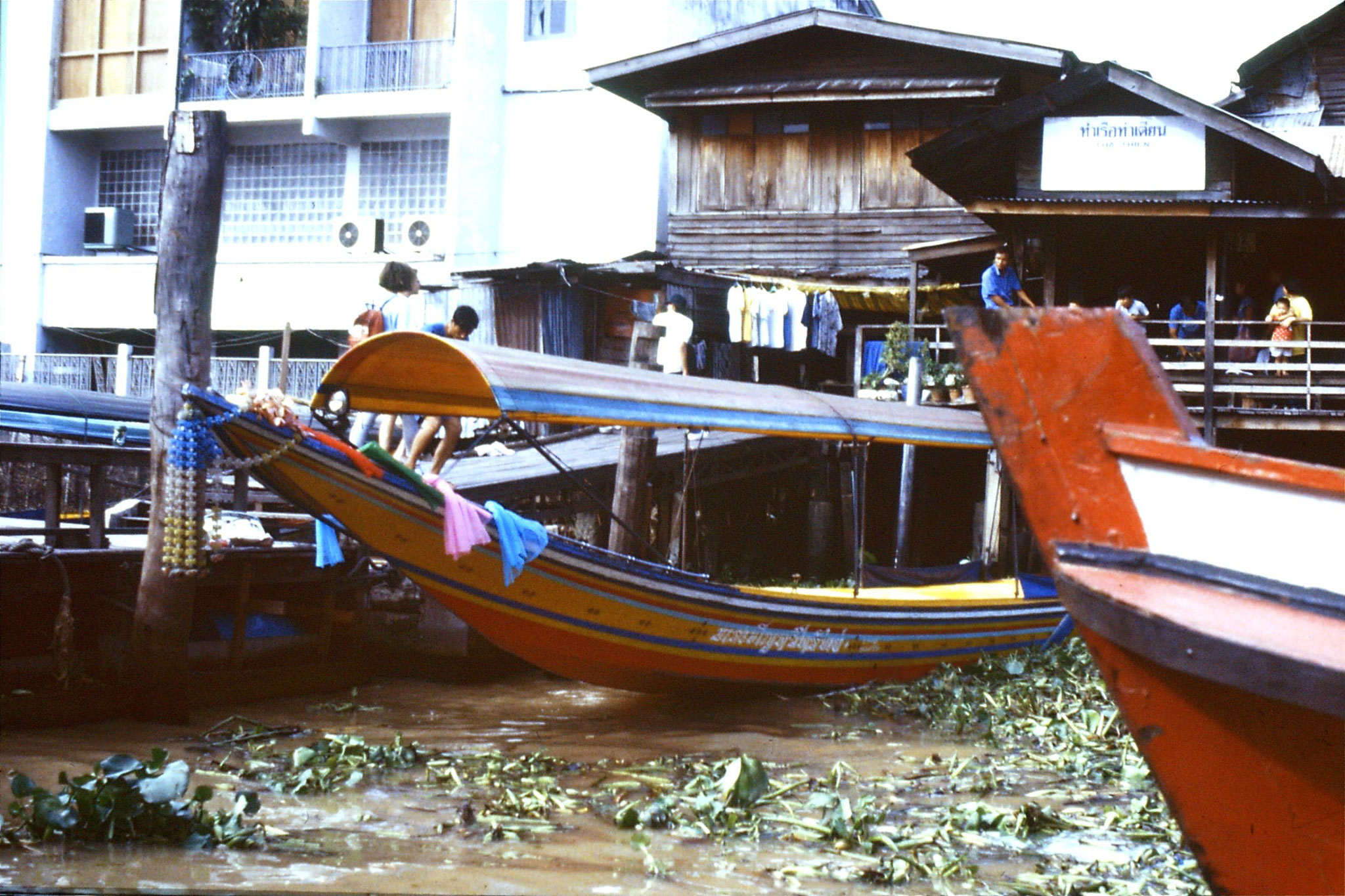 17/6/1990: 13: Bangkok long tail boats