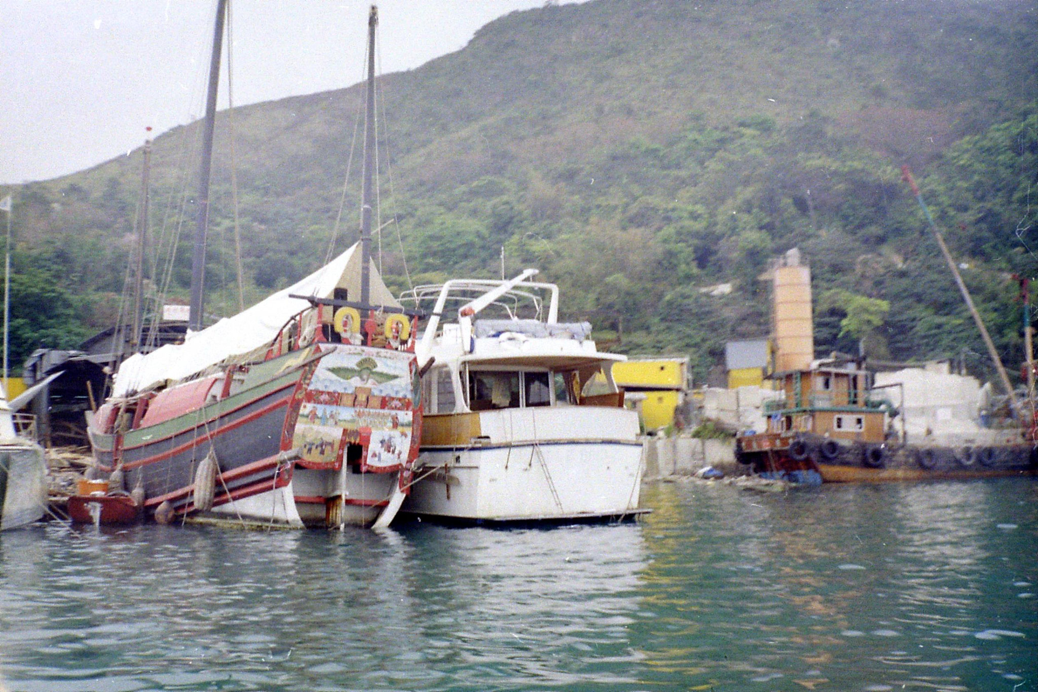 1/4/1989: 27: Hong Kong Aberdeen Harbour