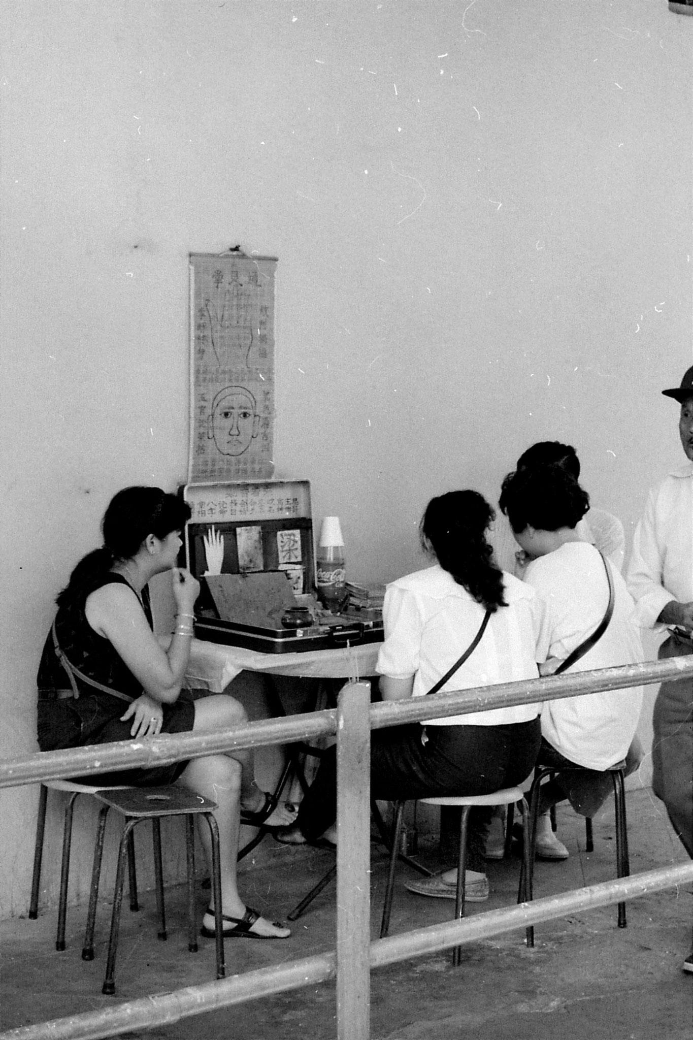 2/7/1990: 21: Singapore Chinatown