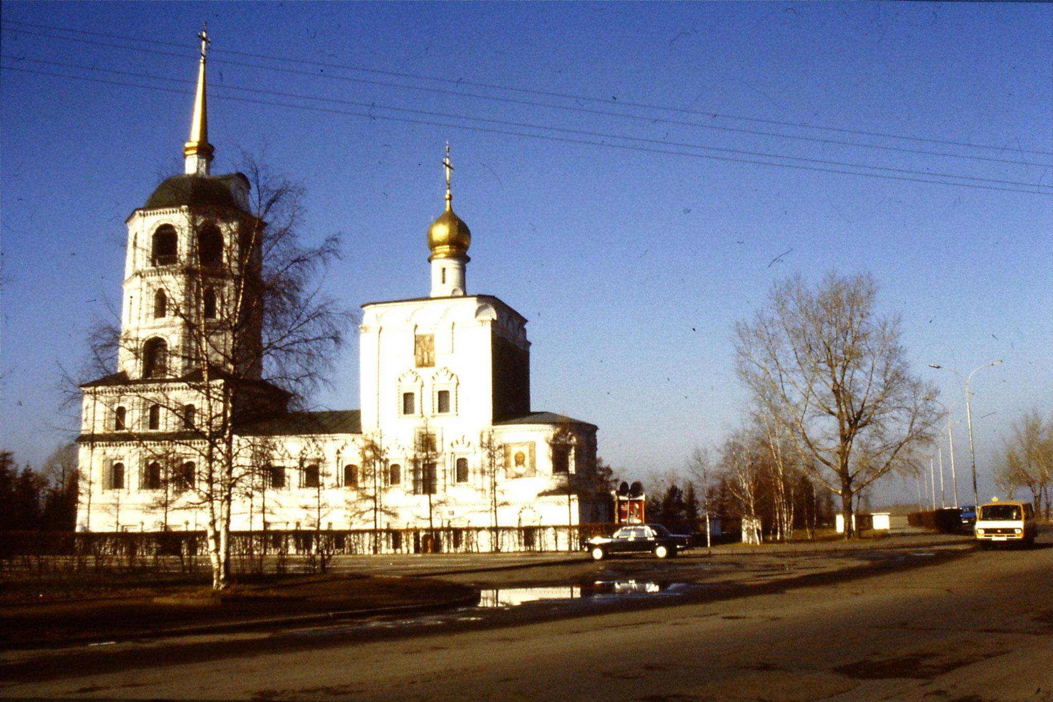 24/10/1988: 6: Irkutsk war memorial