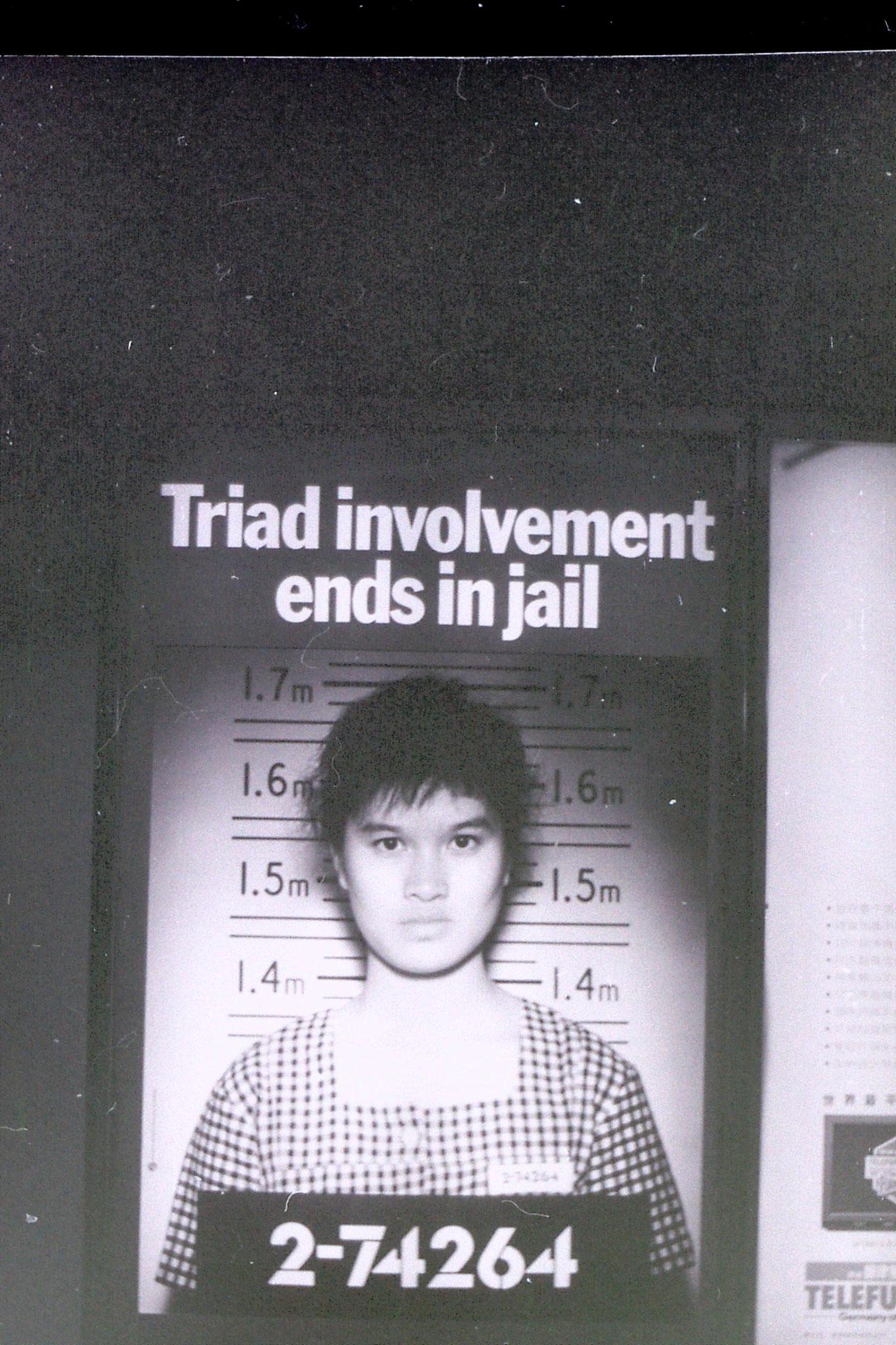 1/4/1989: Hong Kong: ani-Triad poster