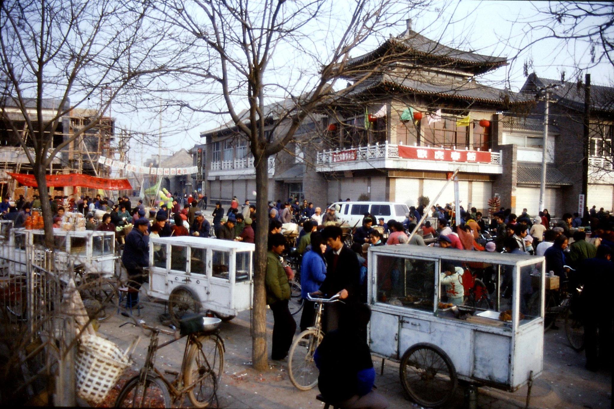 19/2/1989: 27: Qufu