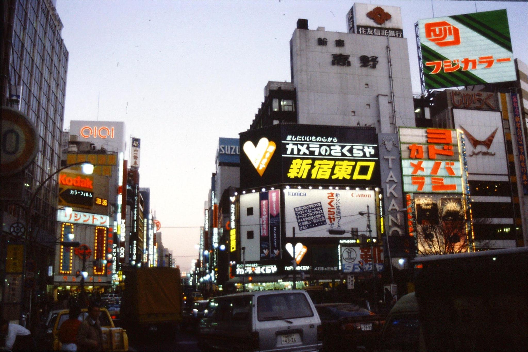 28/12/1988: 26: Tokyo
