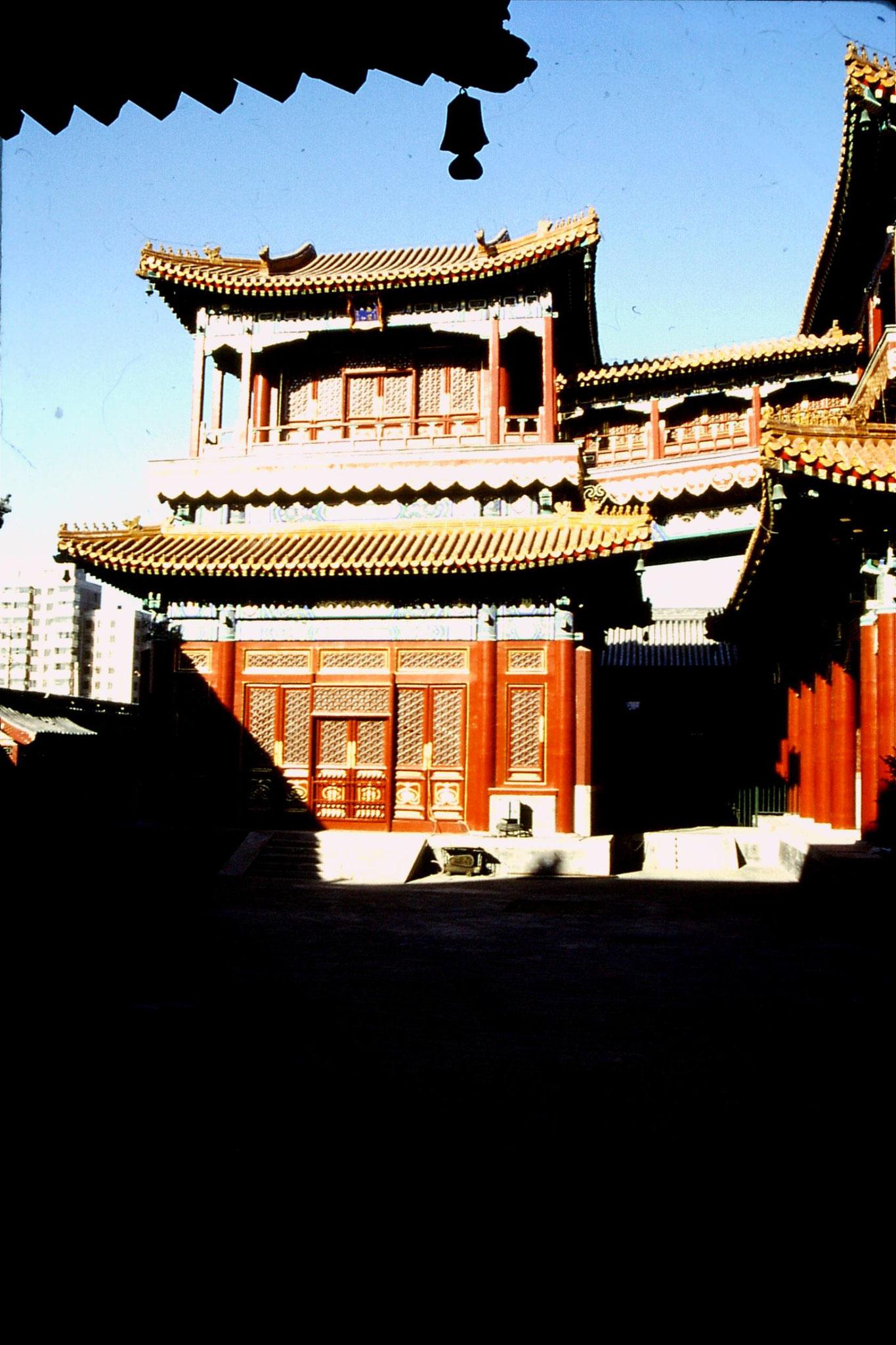 4/12/1988: 9: Beijing Yong He temple