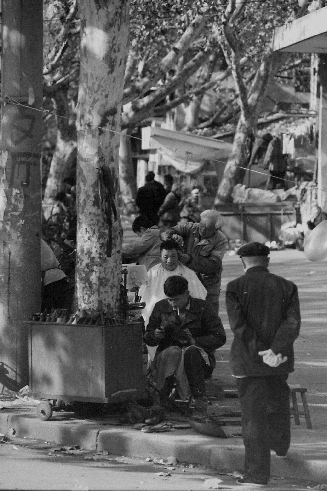 11/12/1988: 7: Nanjing