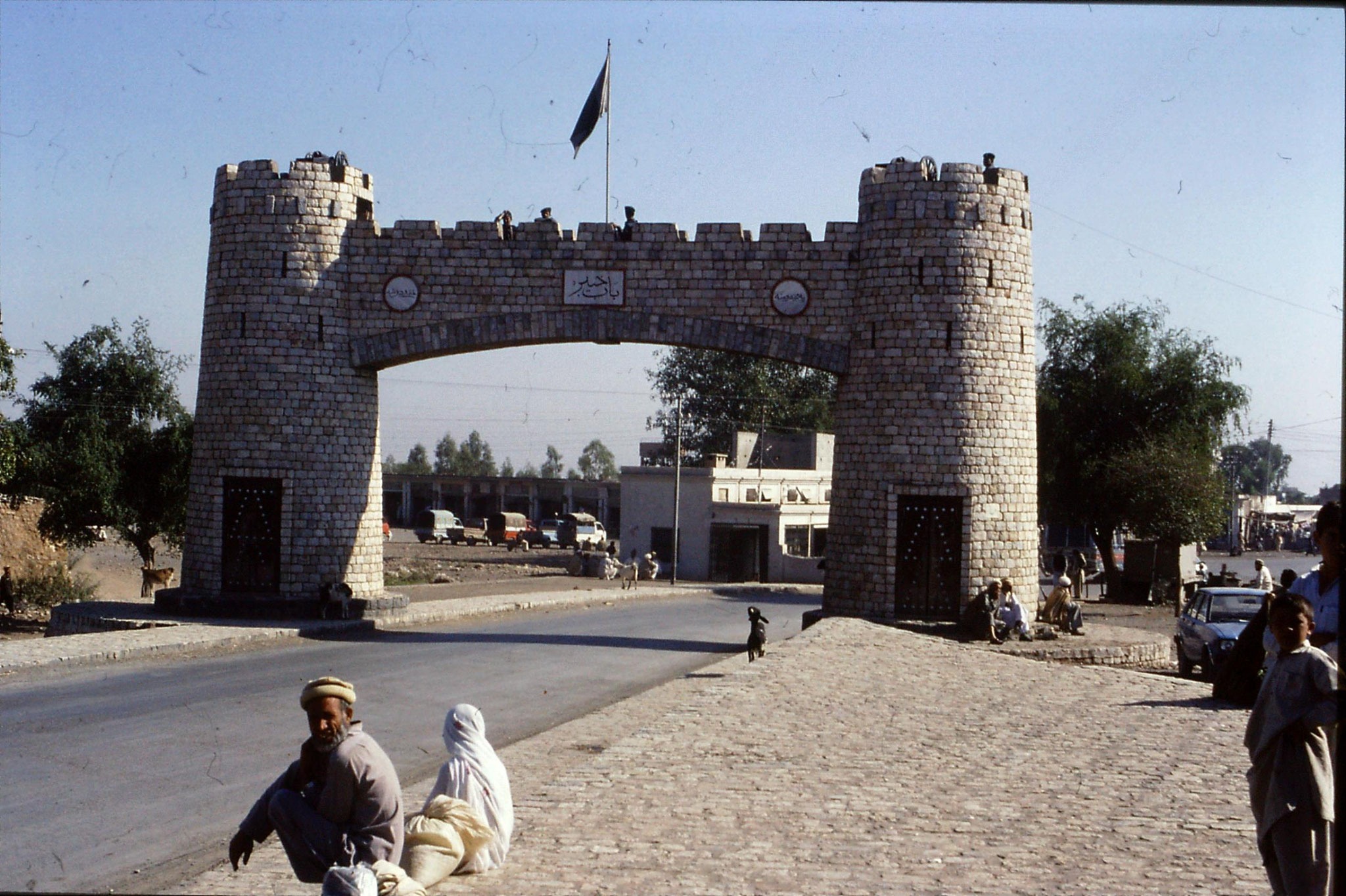 6/11/1989: 19: Khyber Pass Jamrud Gate