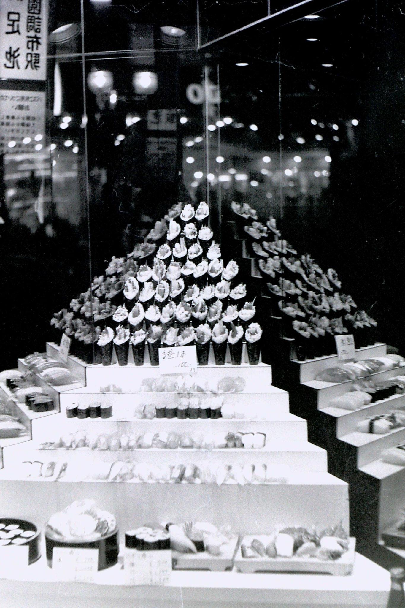 4/2/1989: 16: Takashimaya Store