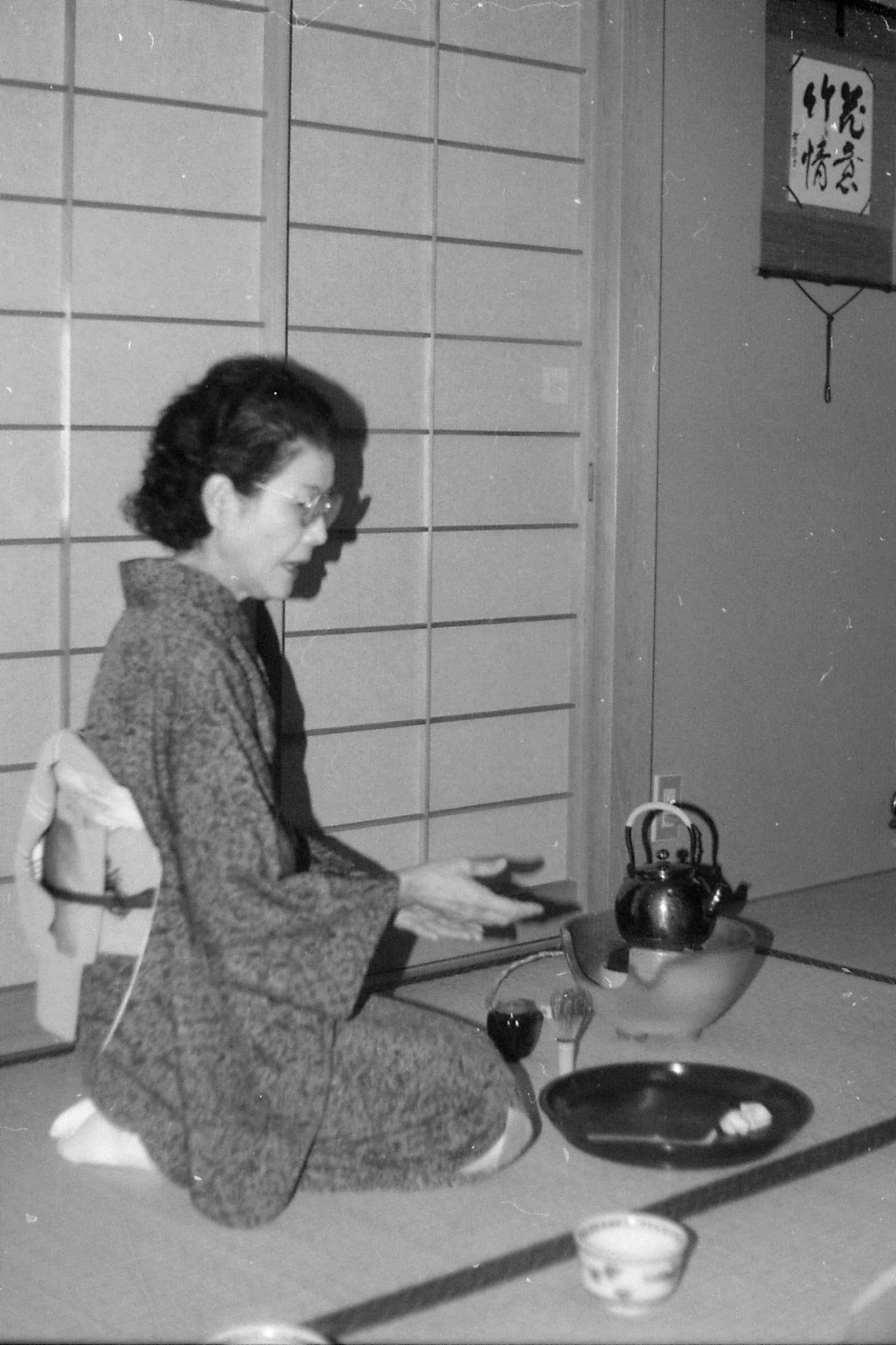 27/1/1989: 19:tea ceremony at neighbour's