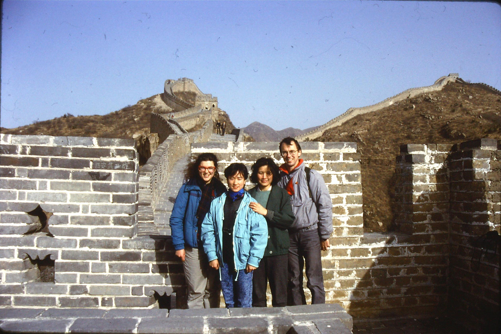 12/11/1988: 6: Great Wall at Badaling, R & E, Cao Chung Yan & Li Hong