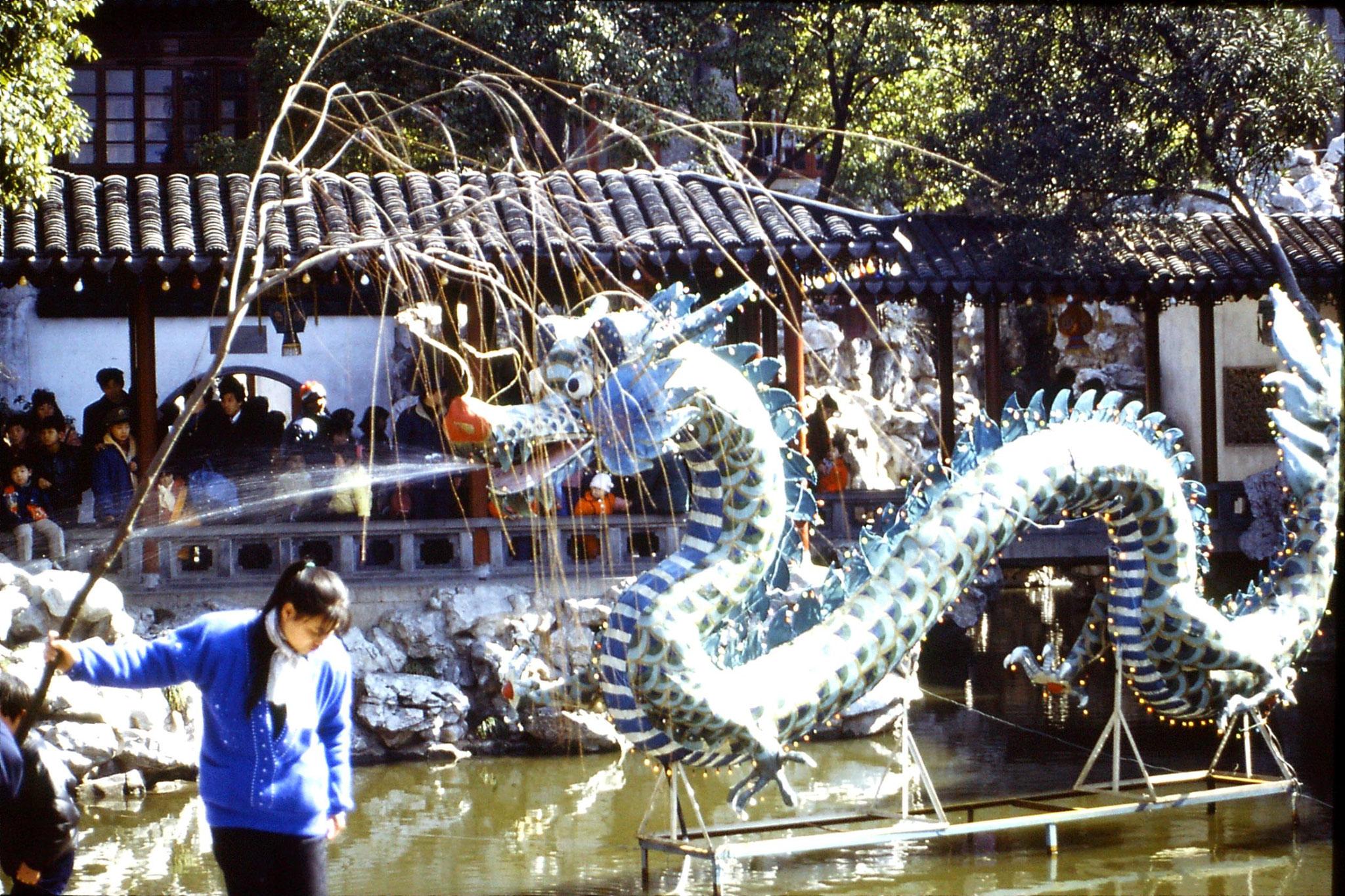 10/2/1989: 31: Yuyuan Gardens