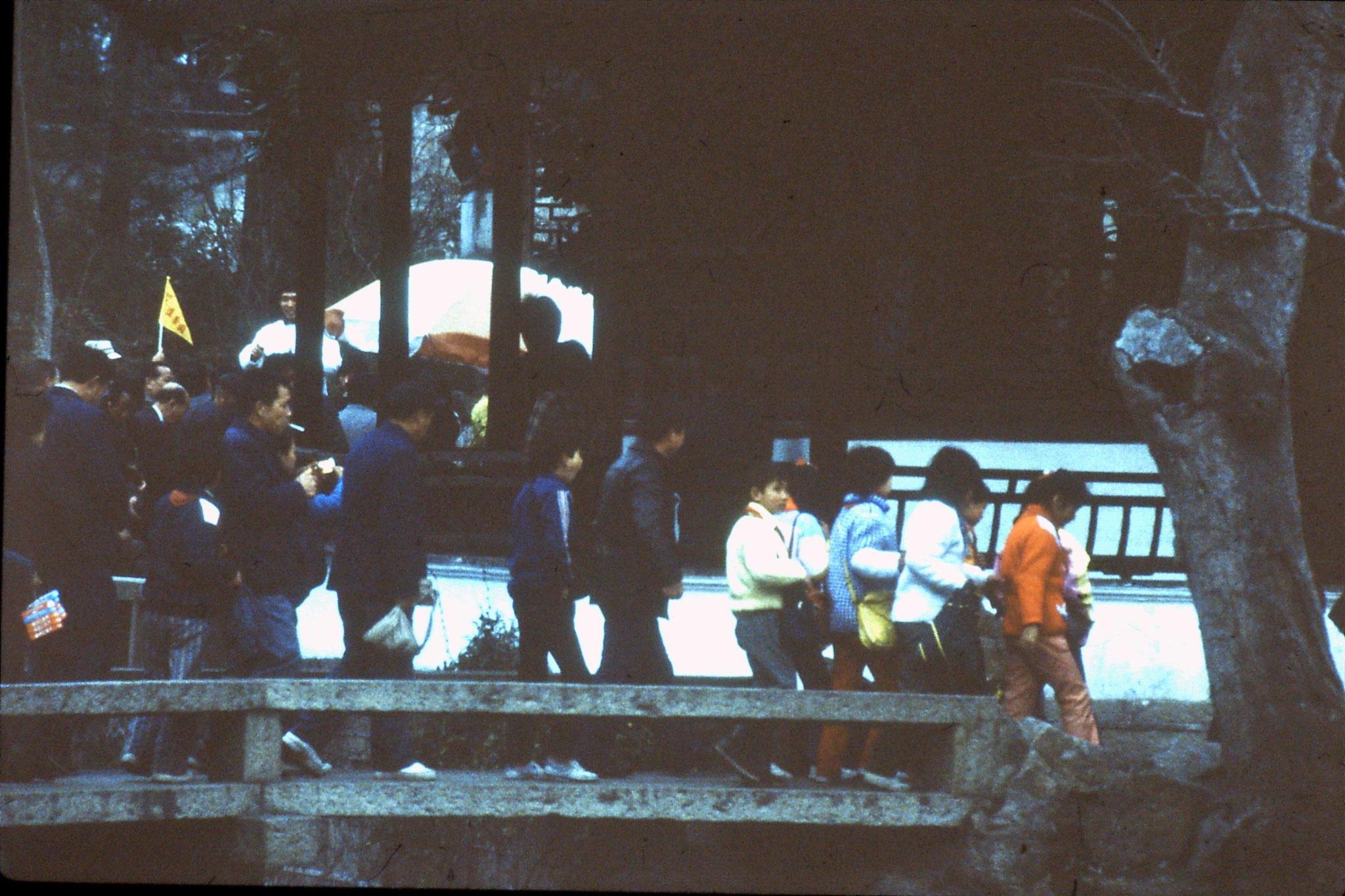 22/3/1989: 7: Suzhou: Zhaozheng Park