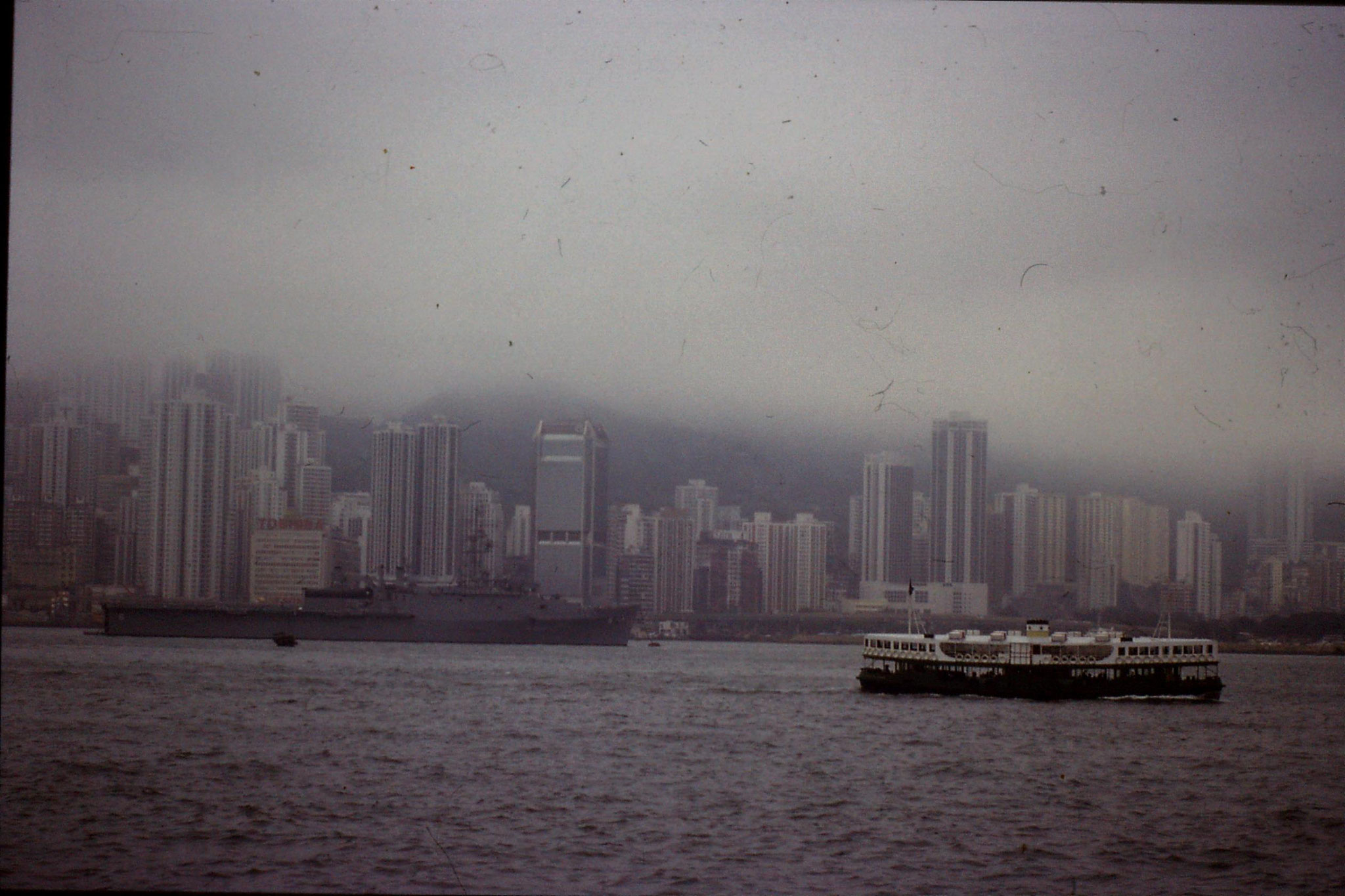6/4/1989: 18: Hong Kong view from Kowloon