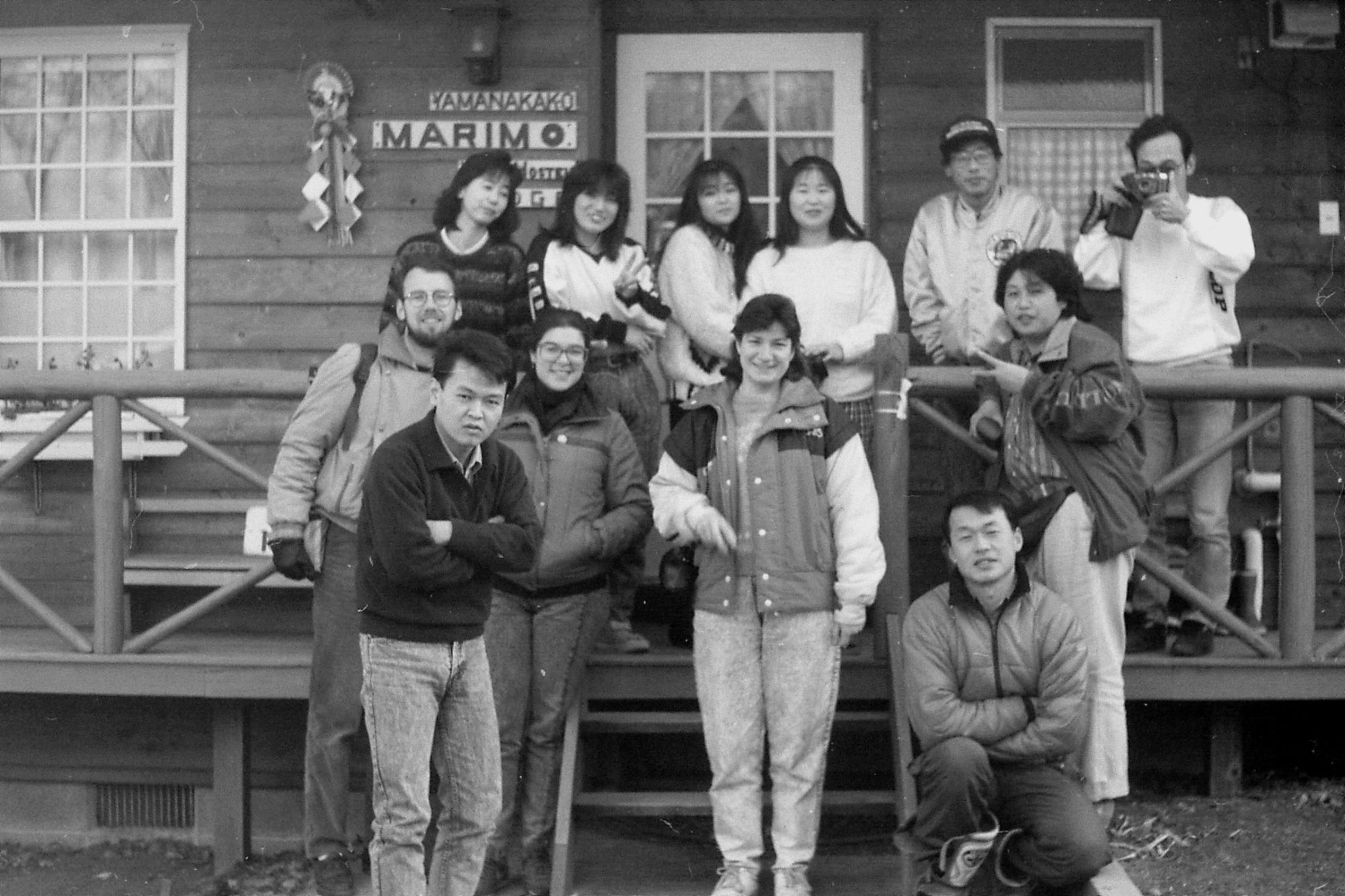 31/12/1988: 6: group in front of Youth Hostel