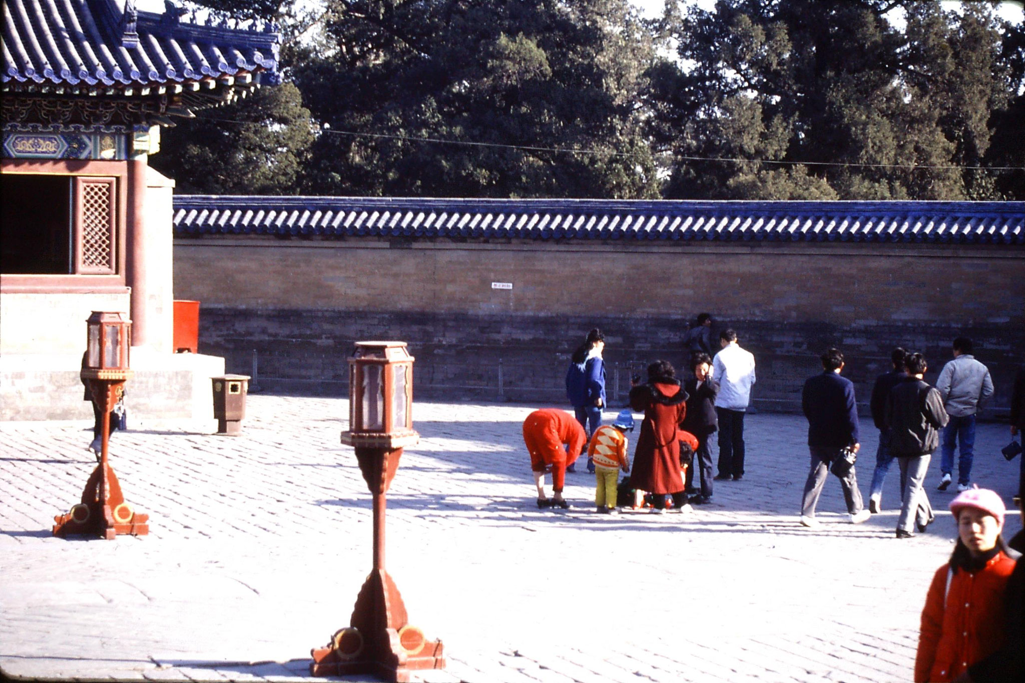 2/12/1988: 17: Tiantan Park