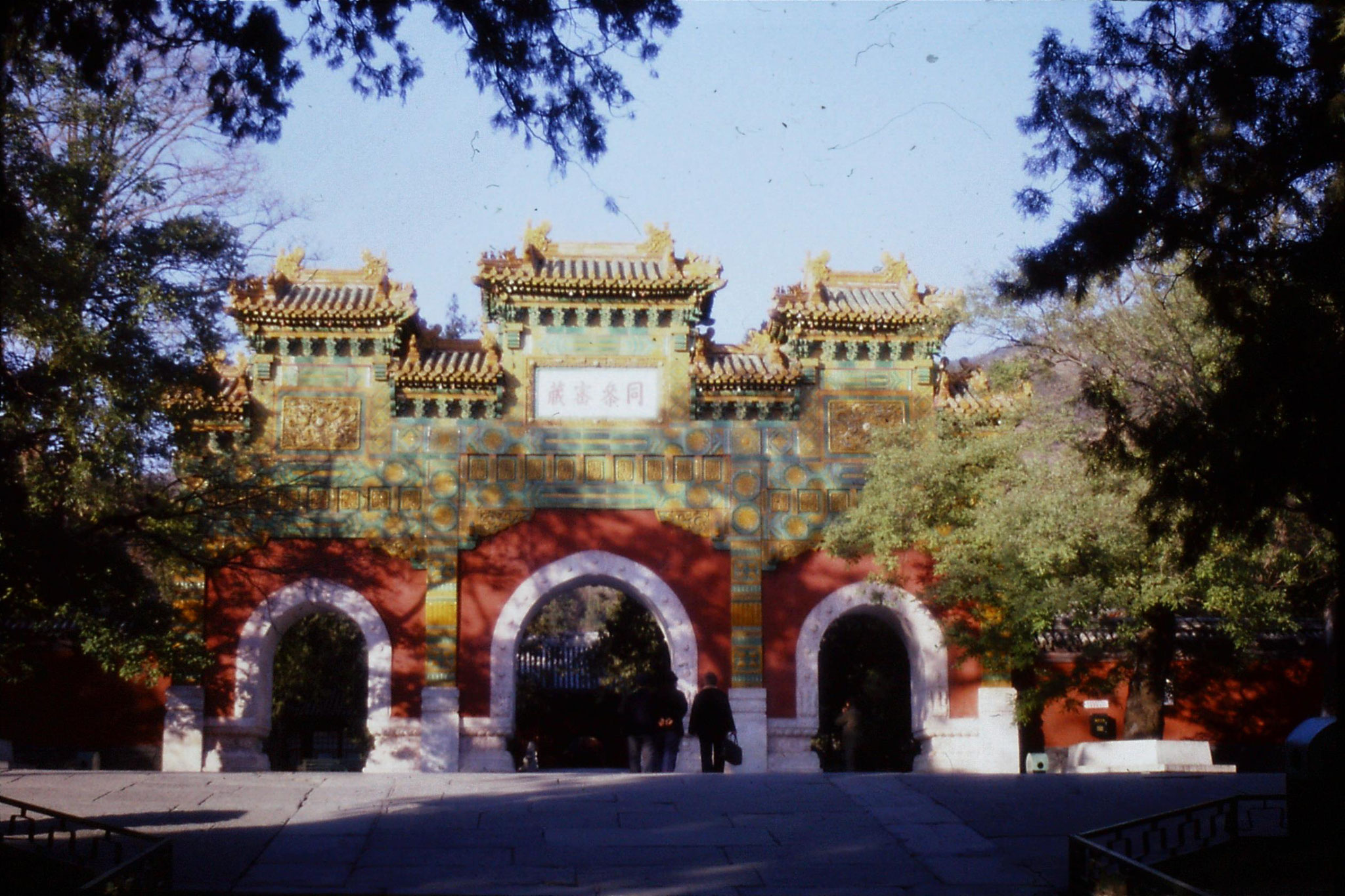 24/11/1988: 1: Xianshan Temple of Sleeping Buddha