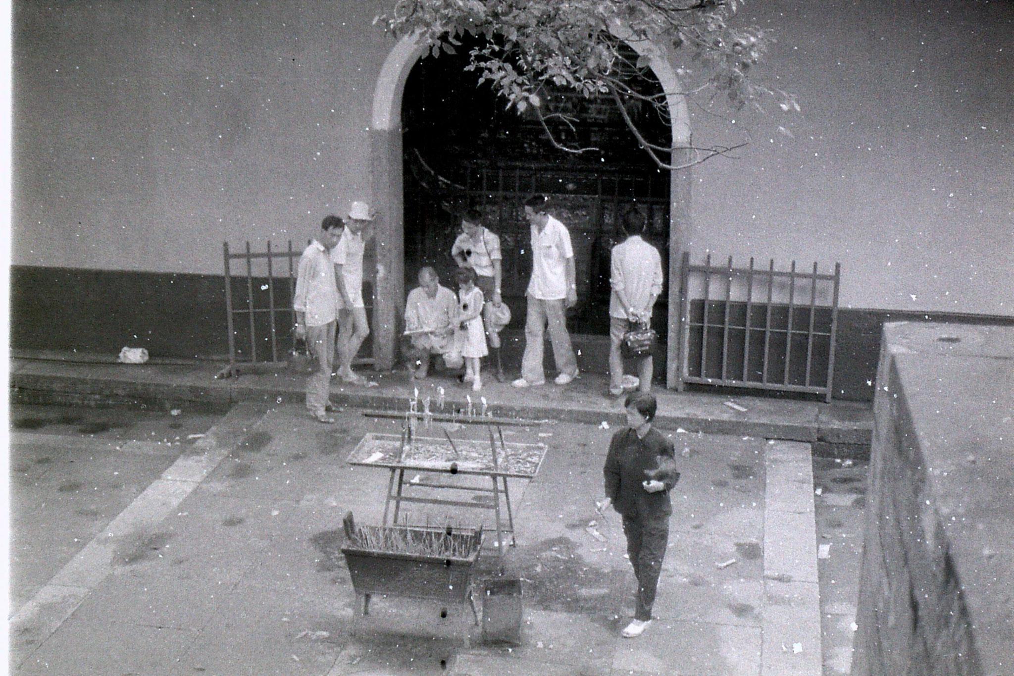 24/7/1989: 8: Putuo Huiji Si
