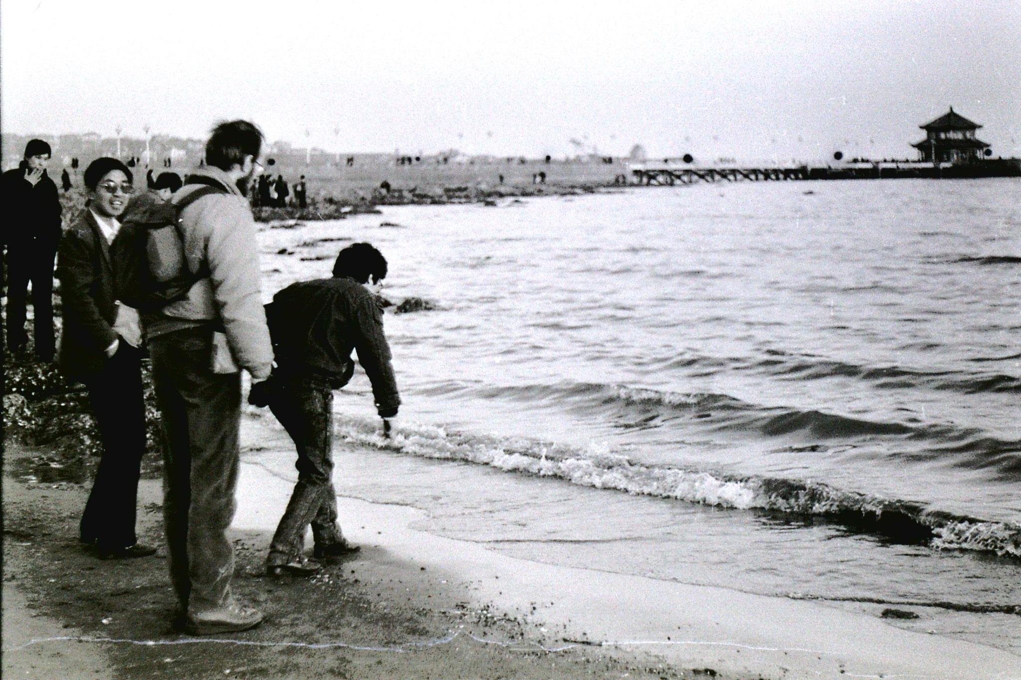 13/2/1989: 20: Qingdao