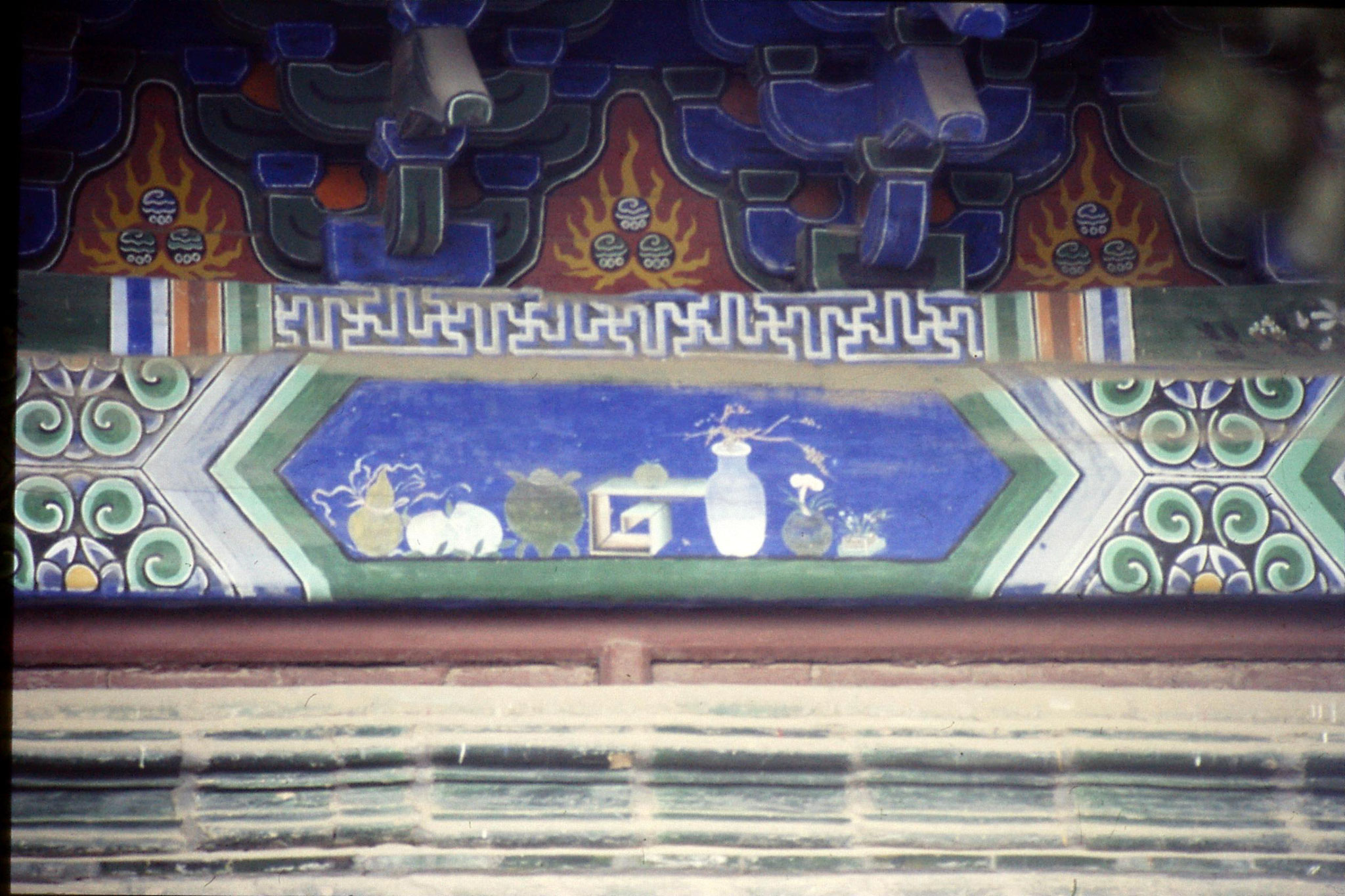 23/2/1989: 6: Qufu, Yan Miao temple