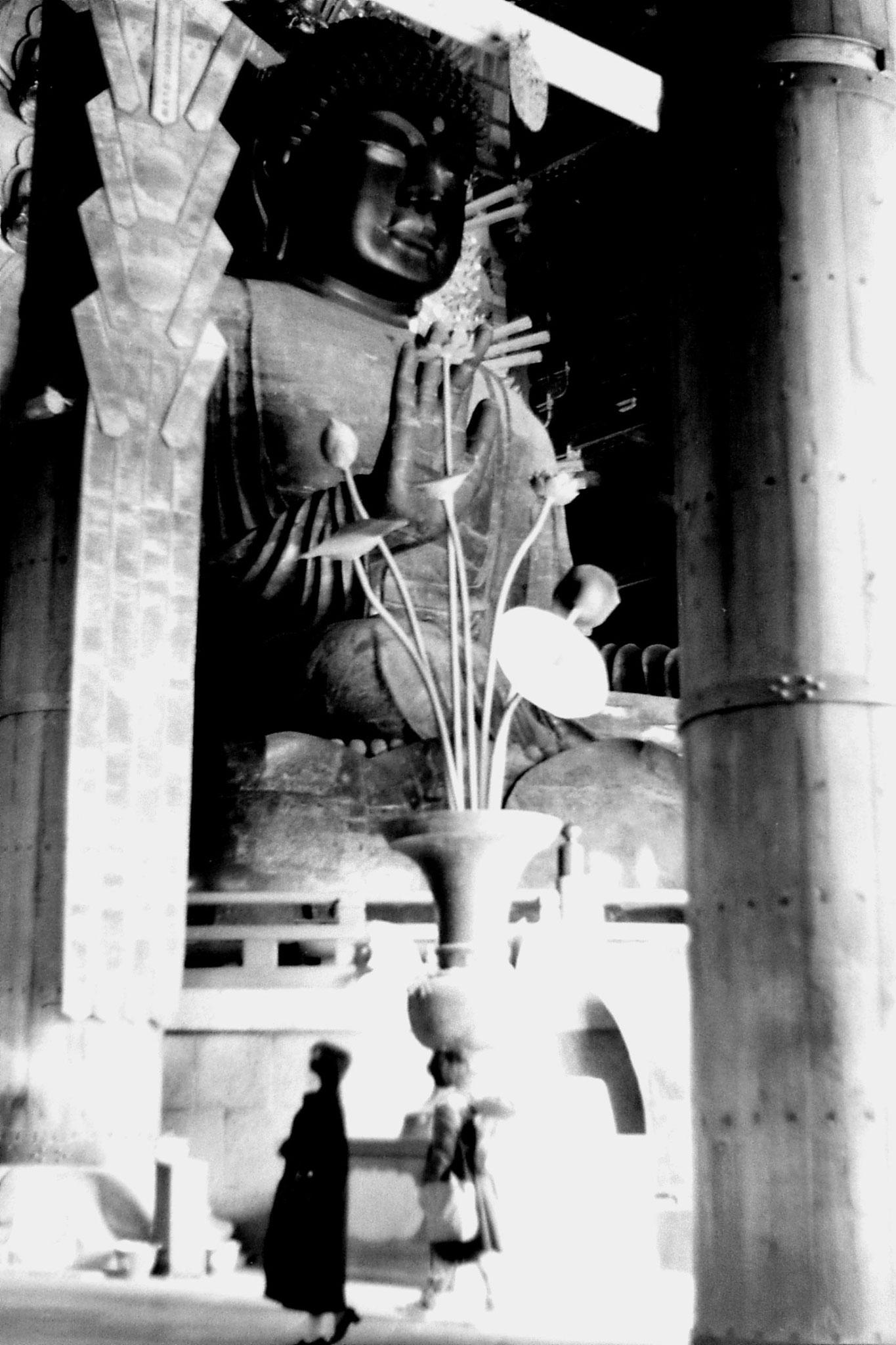 25/1/1989: 32:Nara