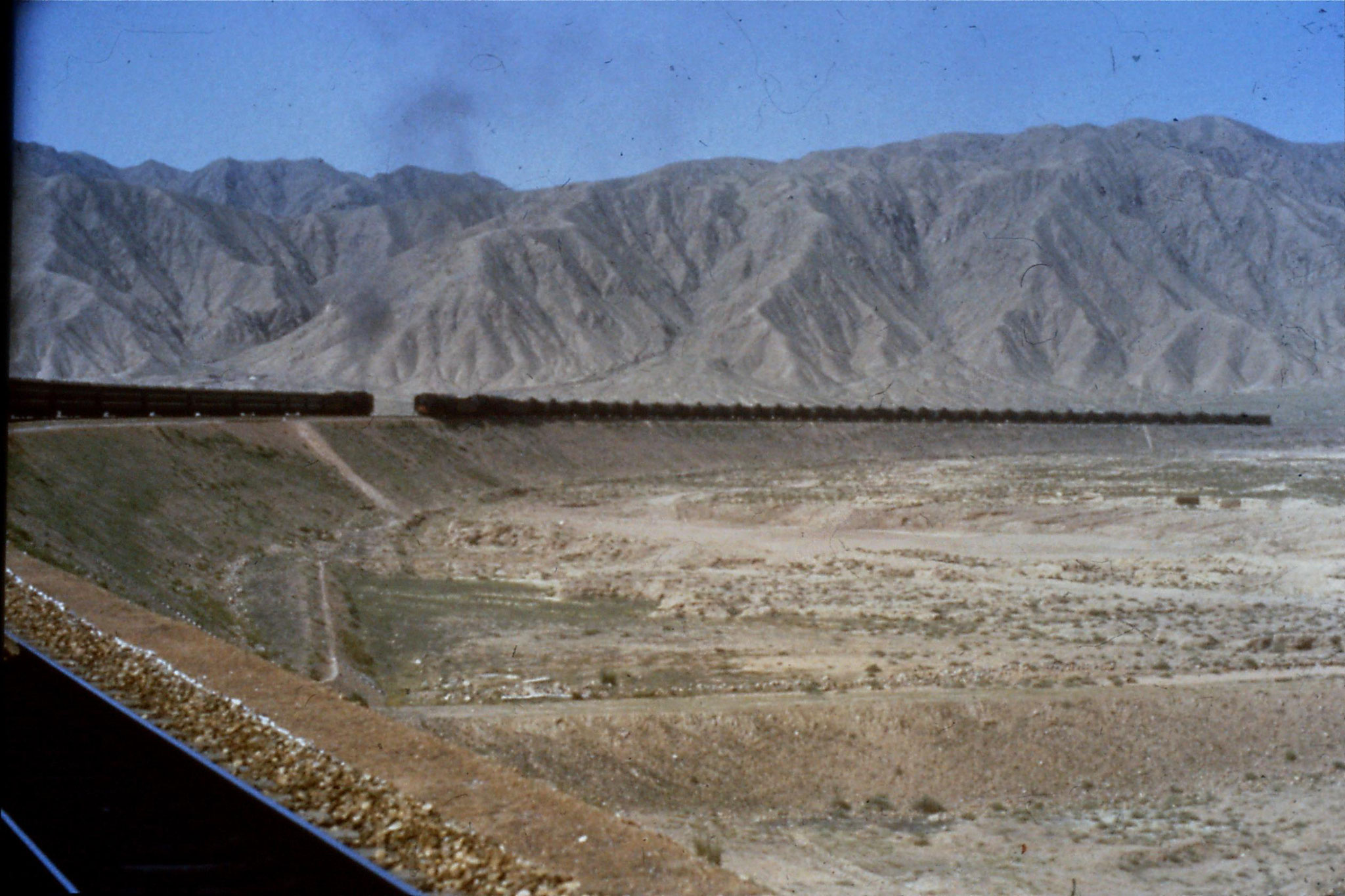 23/8/1989:8: Gansu, 11.50am two trains