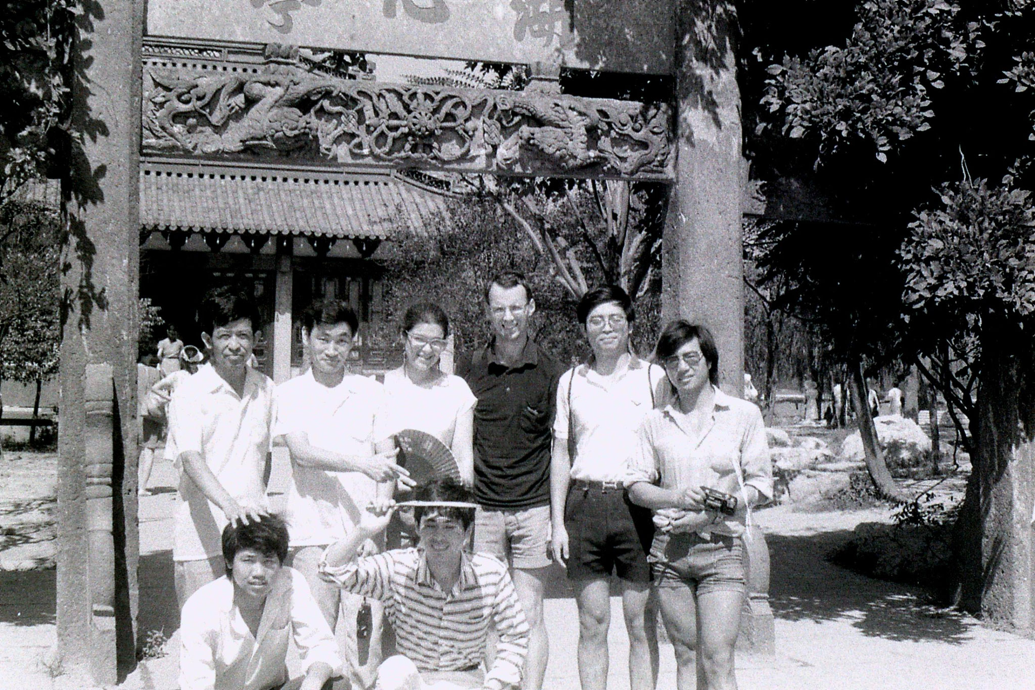 16/7/1989: 7: our group at mid lake pavilion
