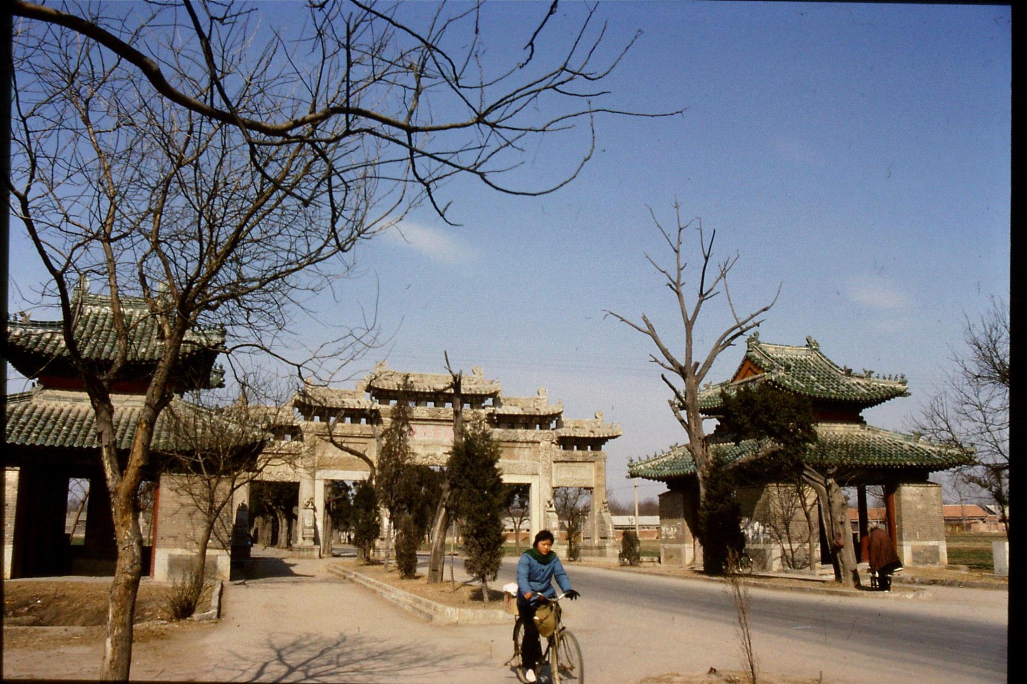 21/2/1989: 2: Qufu  Eternal Spring archway