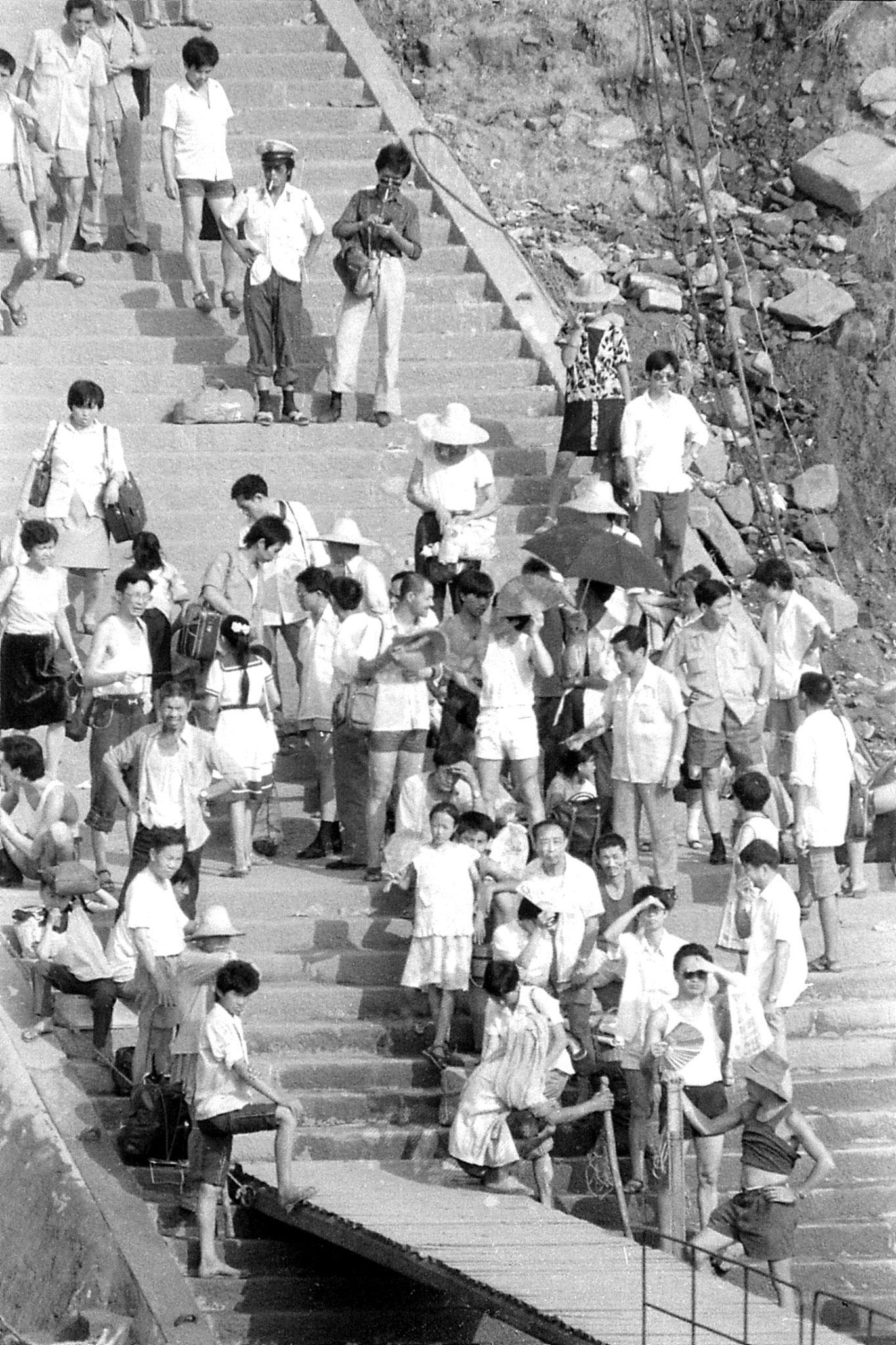 11/8/1989: 29: 0935hrs Wanxian
