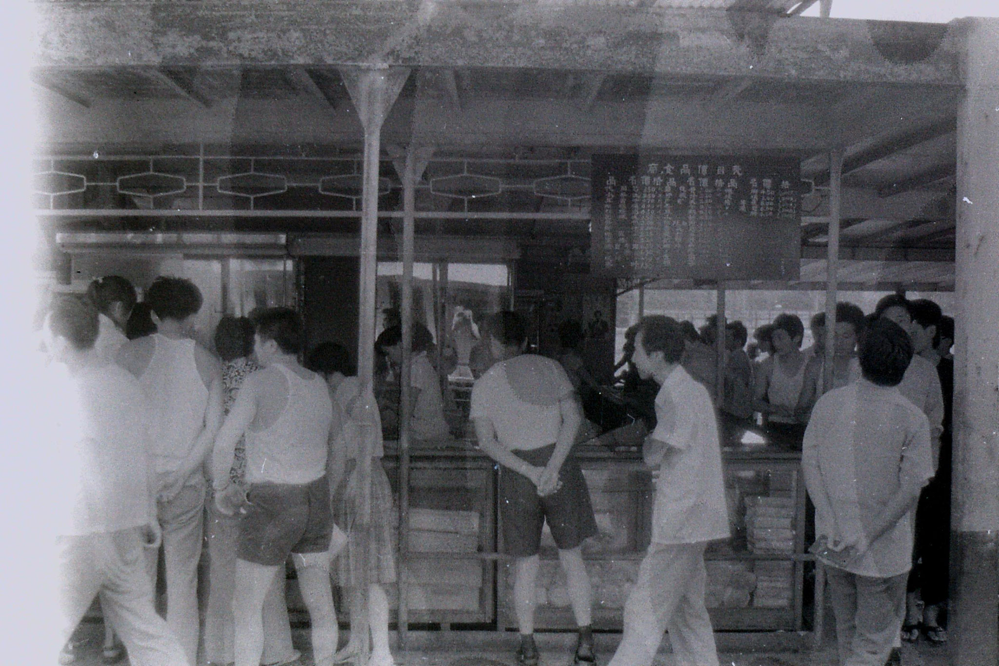 7/8/1989: 1:   Huai'er people boarding