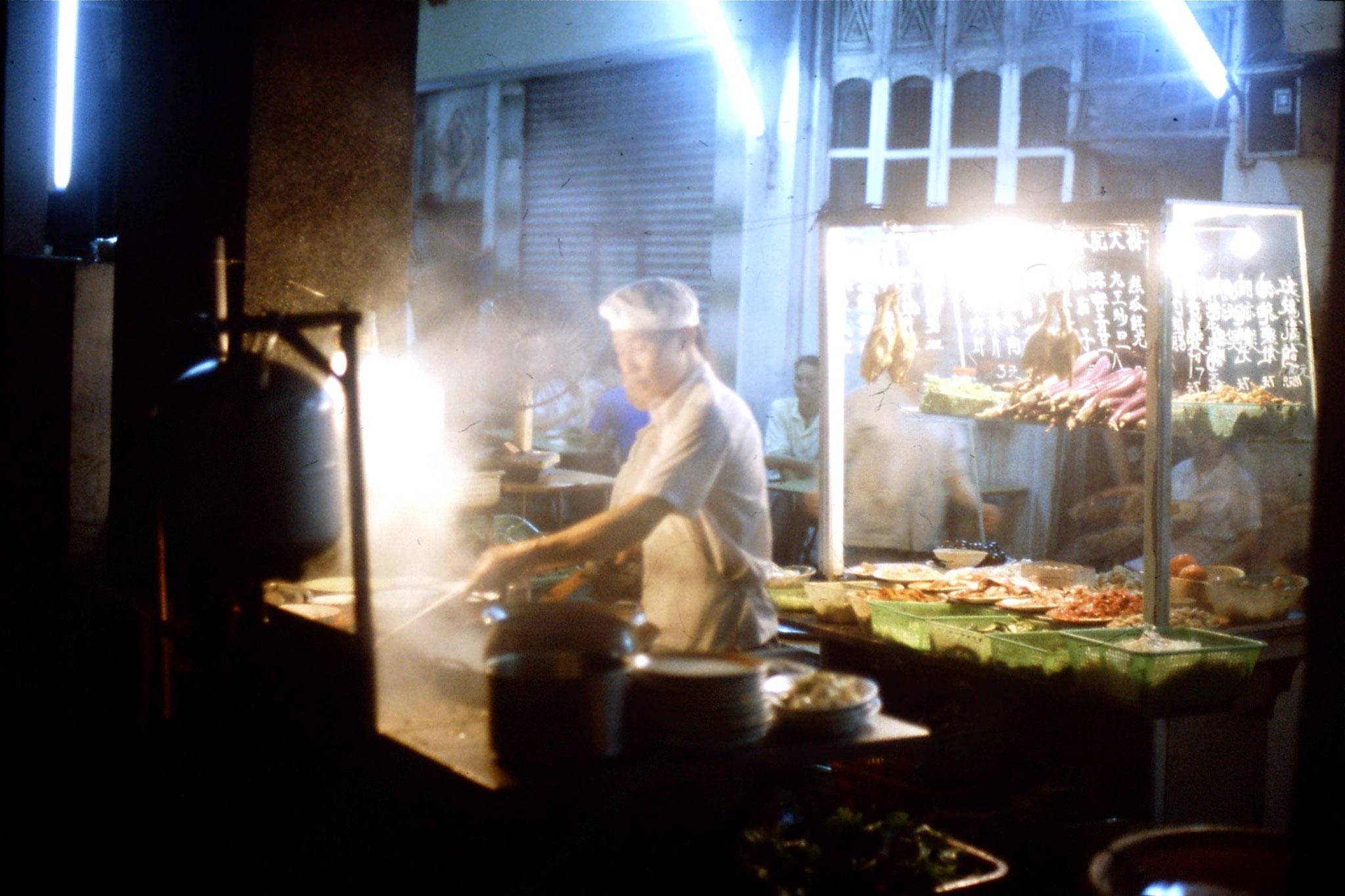 18/5/1989: 9: Guangzhou evening food stall