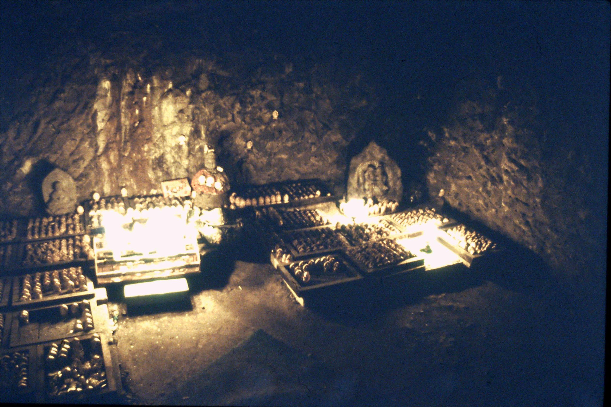 29/1/1989: 40: grotto