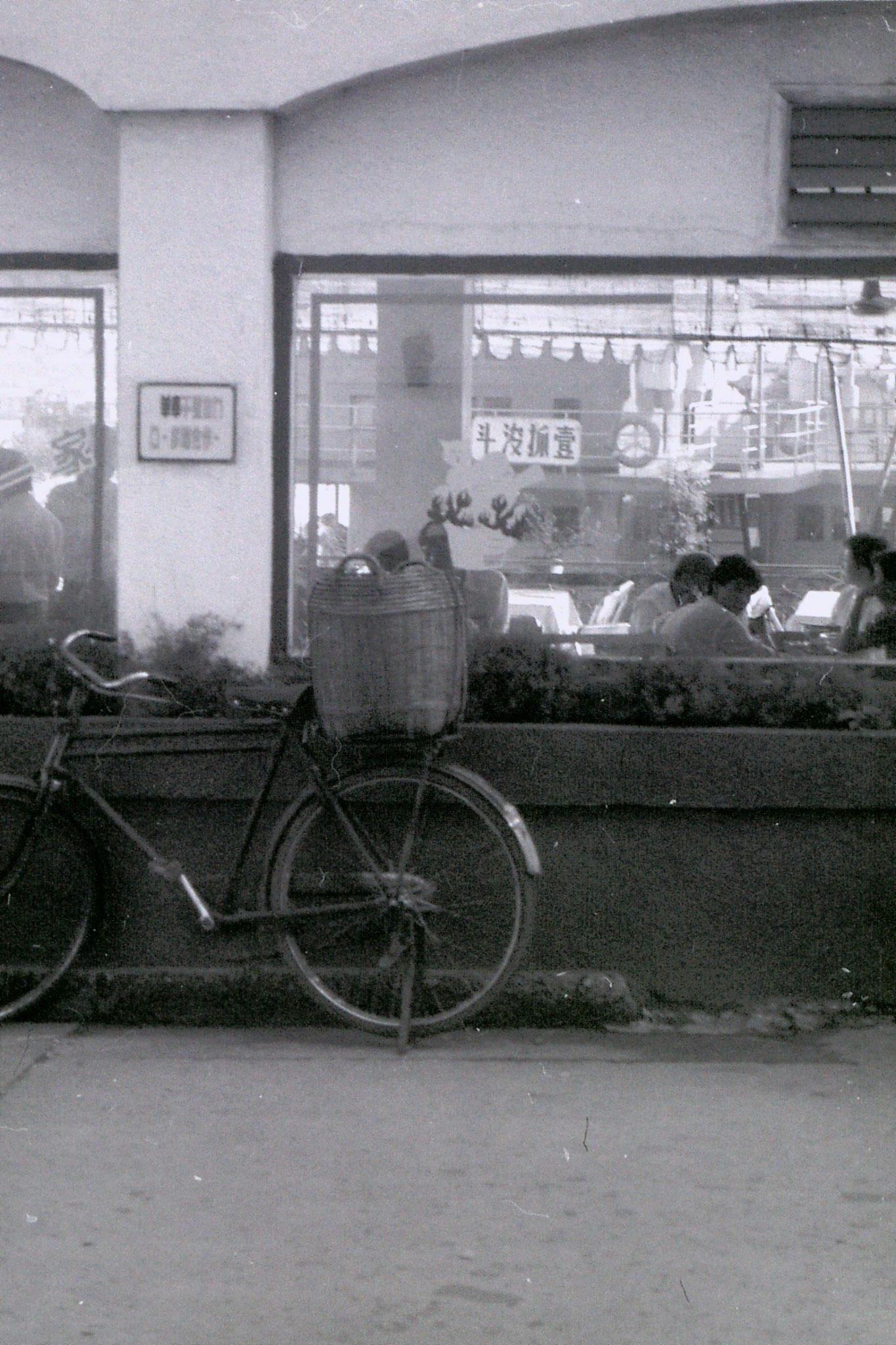 18/5/1989: 24: Guangzhou