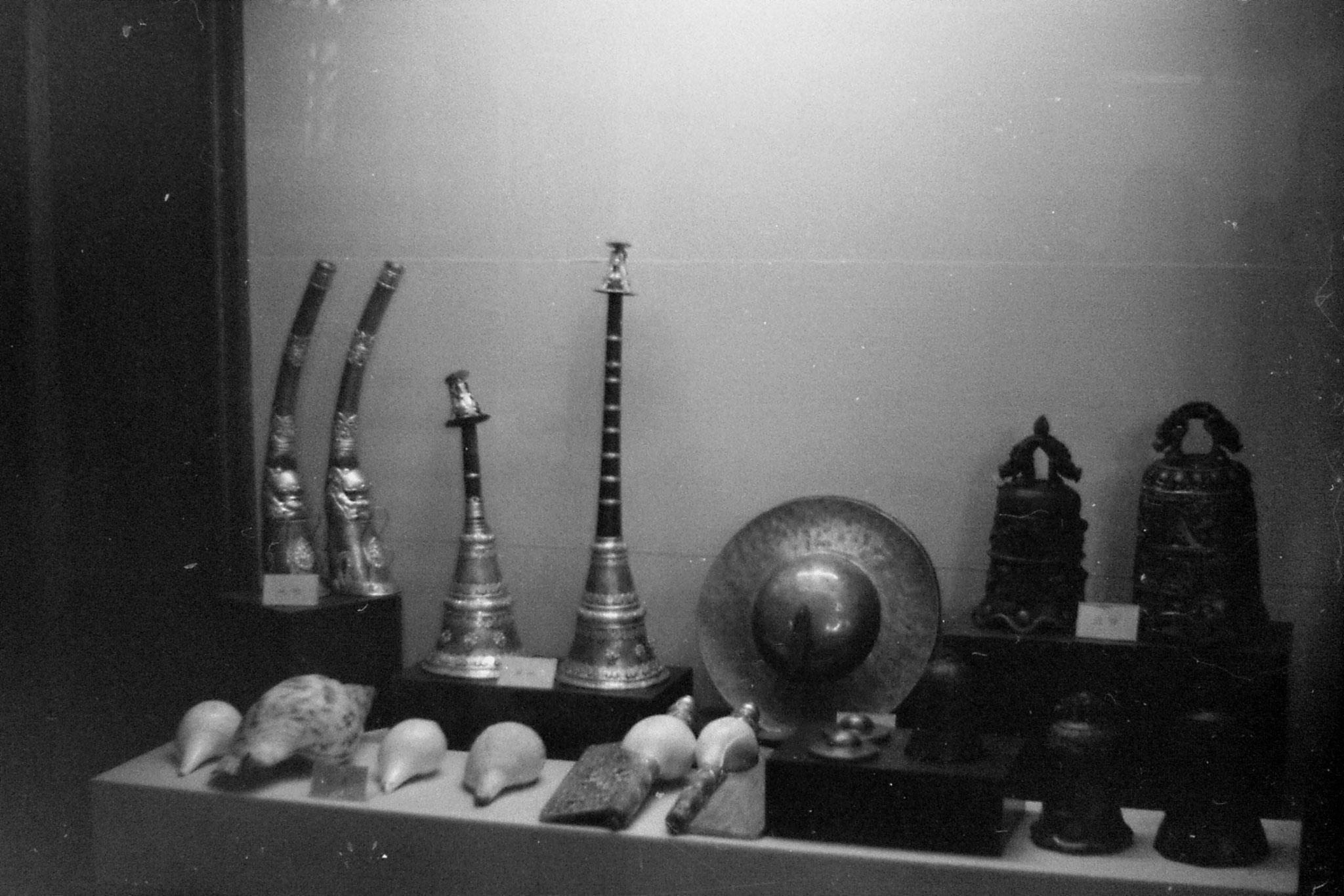 4/12/1988: 30: Yong He Temple, Beijing