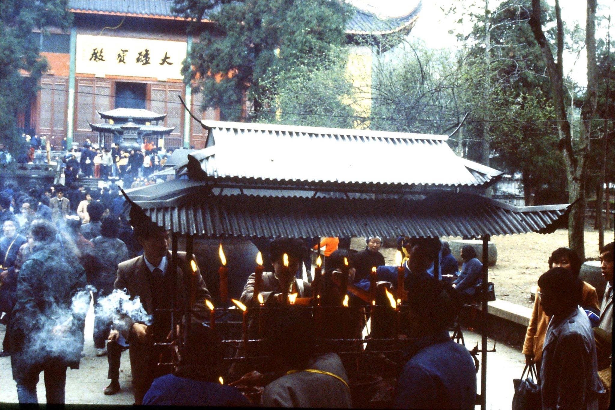 25/3/1989: 9: Hangzhou temple