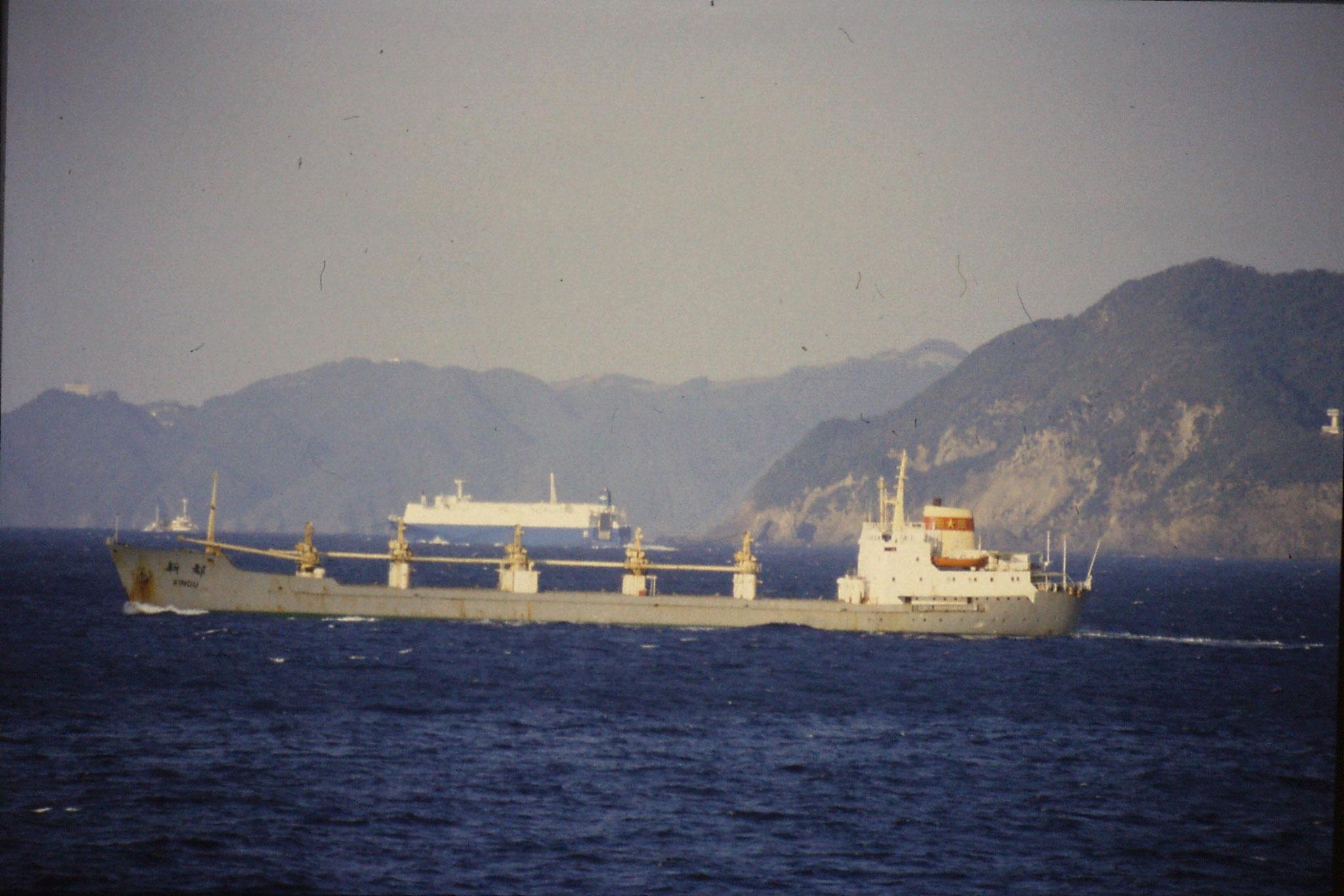 18/12/1988: 20: Japanese coast