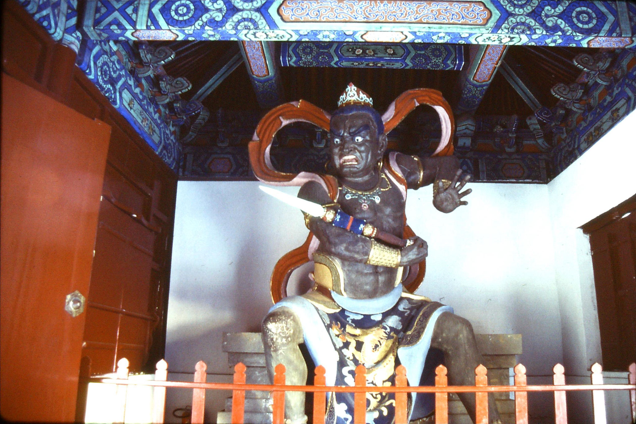 24/11/1988: 3: Xianshan Temple of Sleeping Buddha