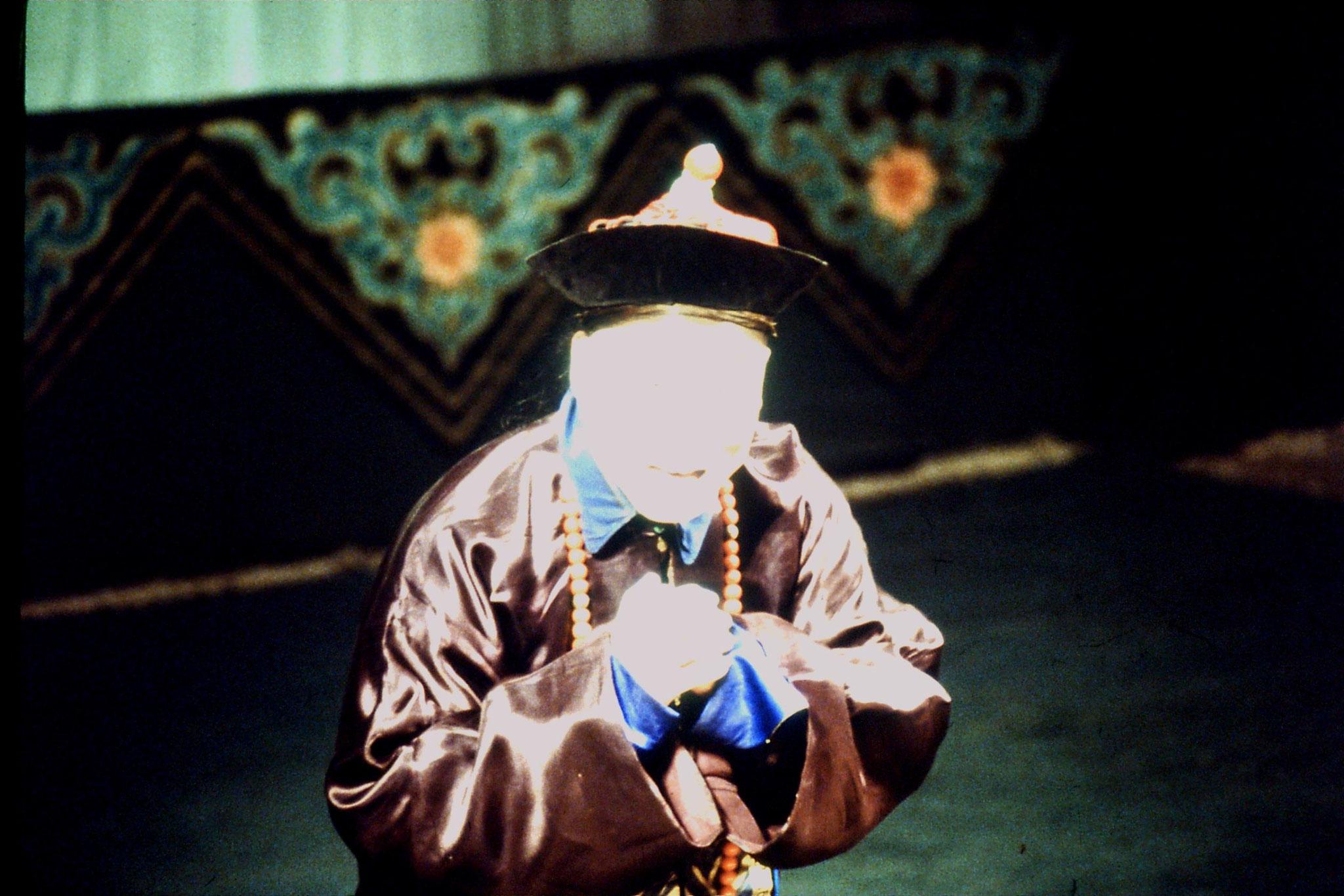 17/3/1989: 17: Chang'an opera