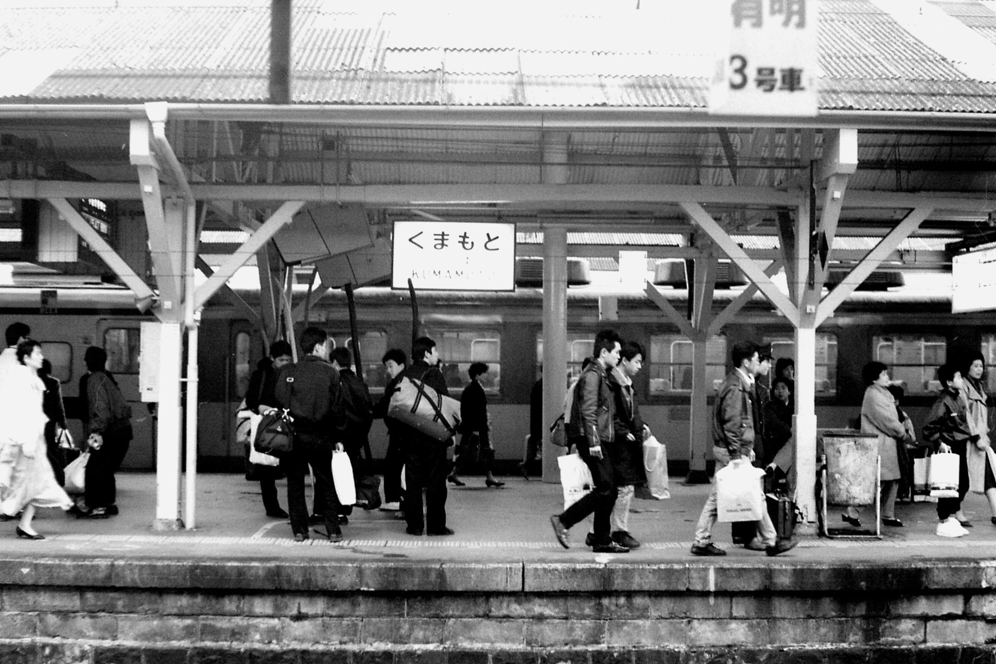 22/1/1989: 25: Kumamoto Station