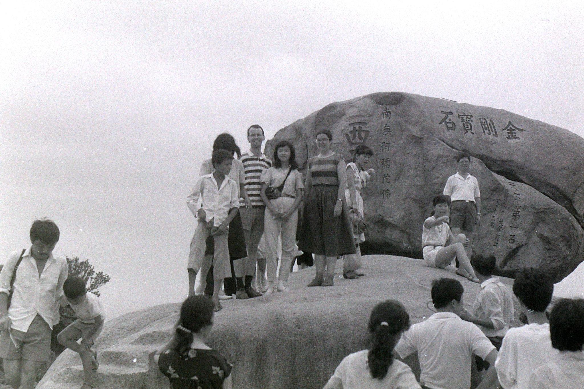 24/7/1989: 26: Putuo Pantuo Rock, E, R & PDD