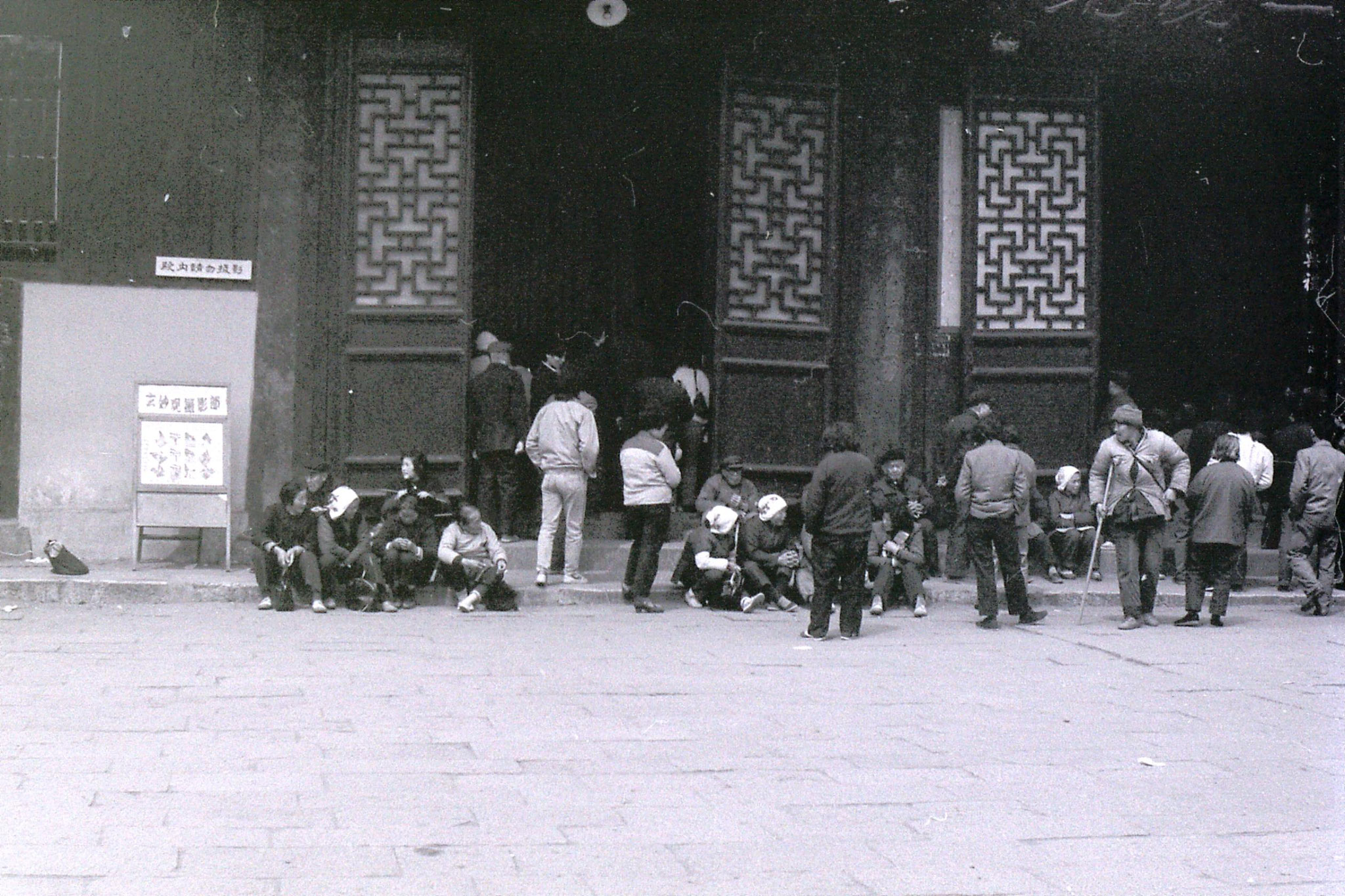 22/3/1989: 18: Suzhou wpomen outside Xian Mao Si