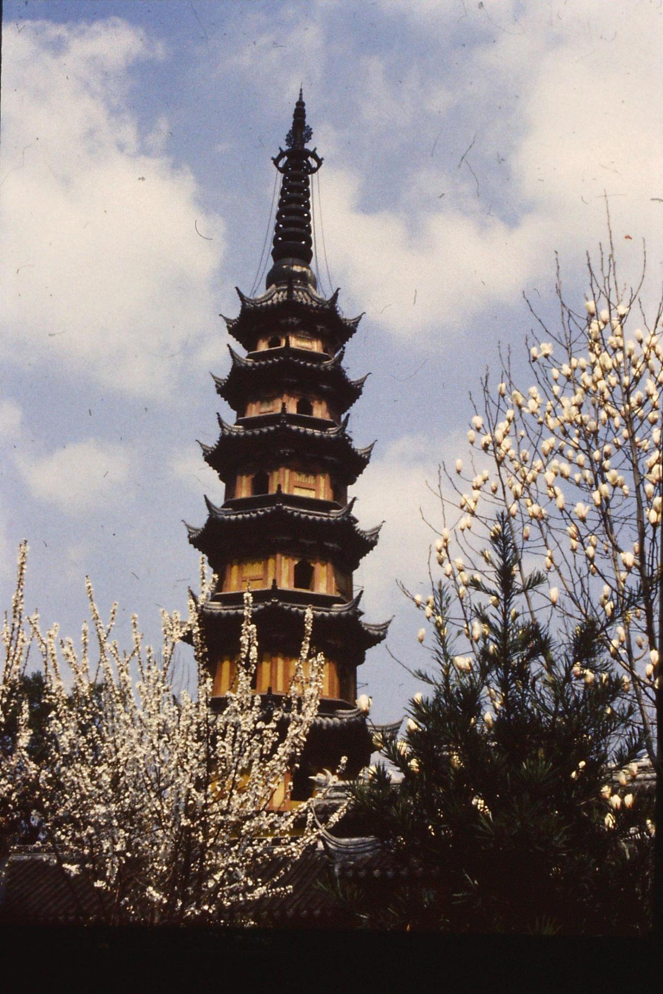 21/3/1989: 26: Suzhou Twin Pagoda