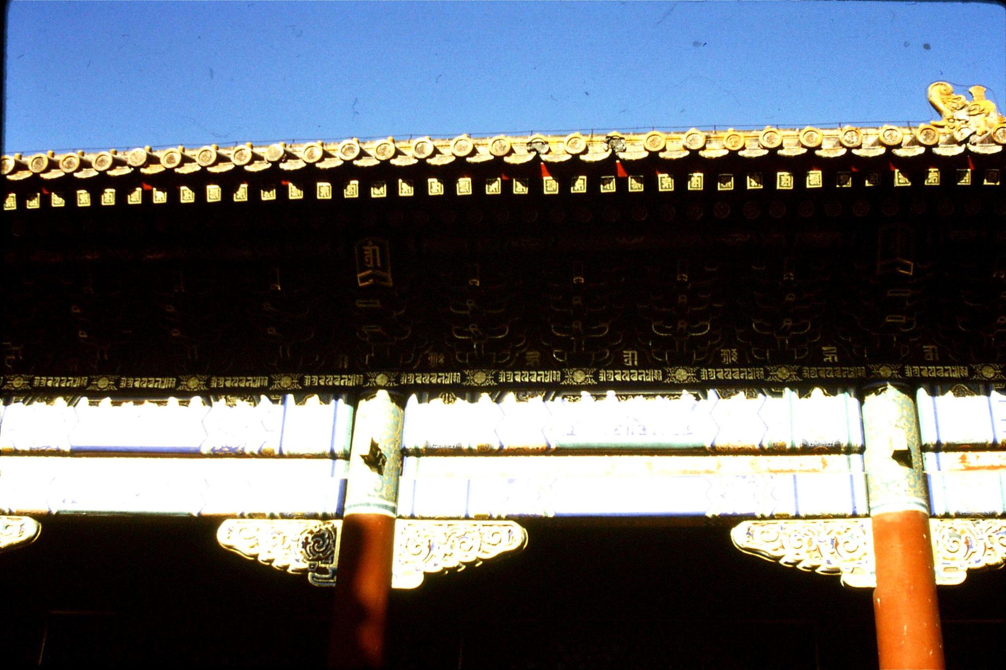 4/12/1988: 6: Beijing Yong He temple