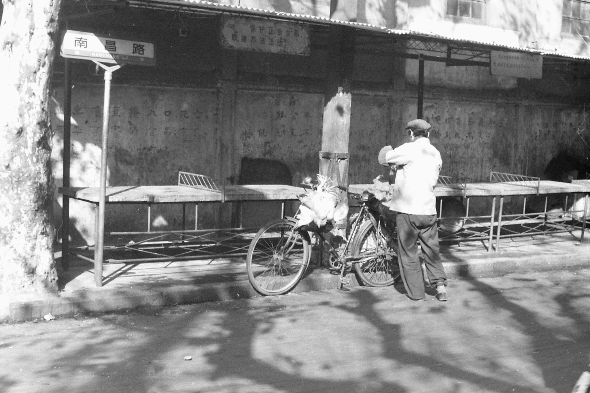 15/12/1988: 22: Nanchang Road