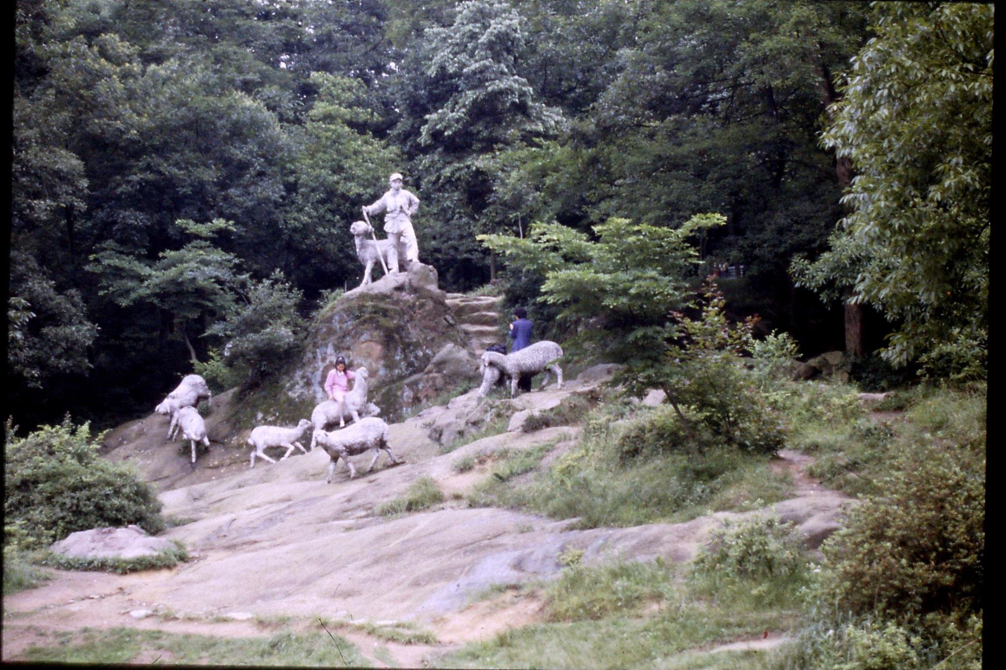 29/5/1989: 26: Gushan Island