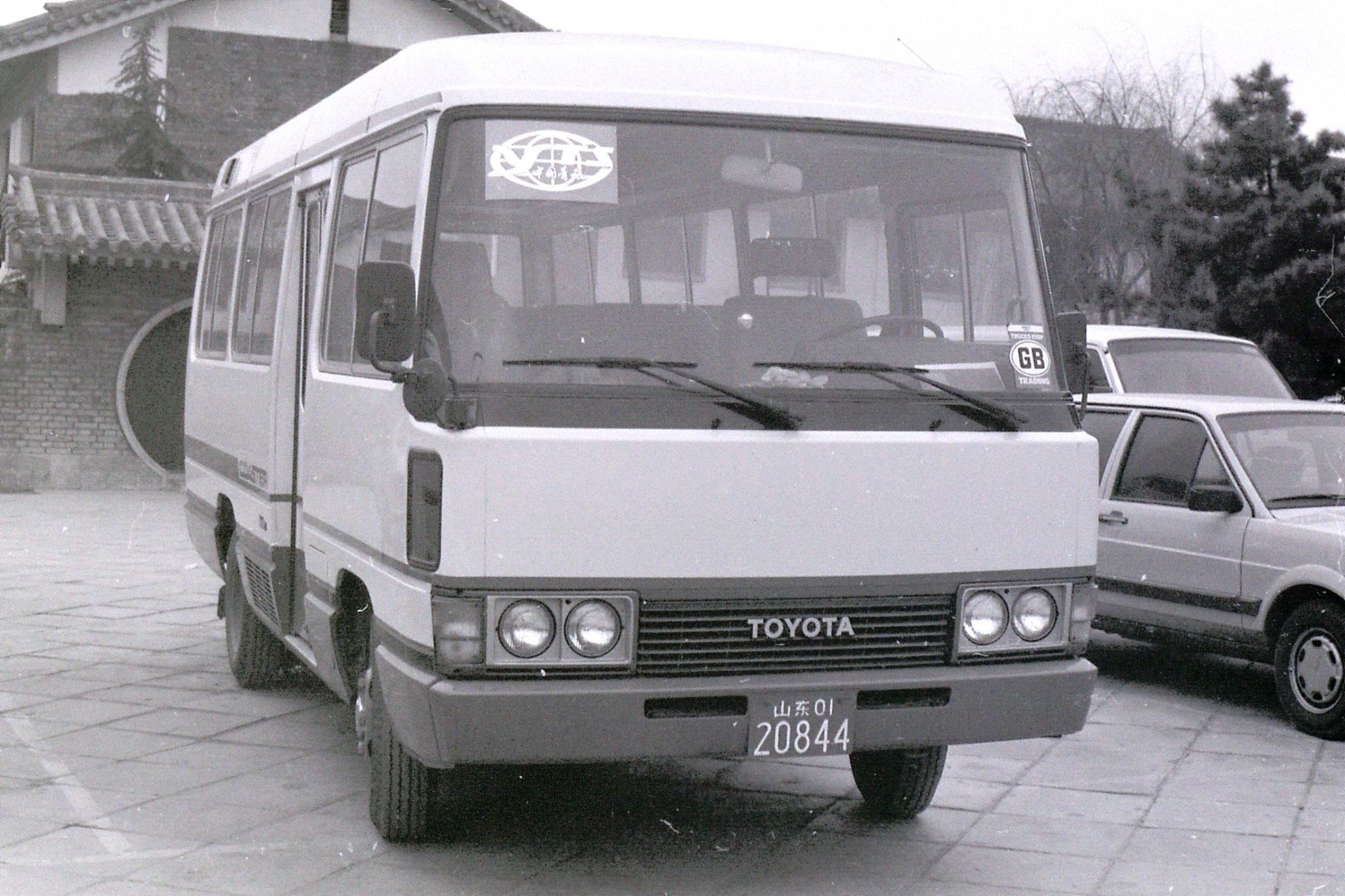 20/2/1989: 23: Qufu new hotel